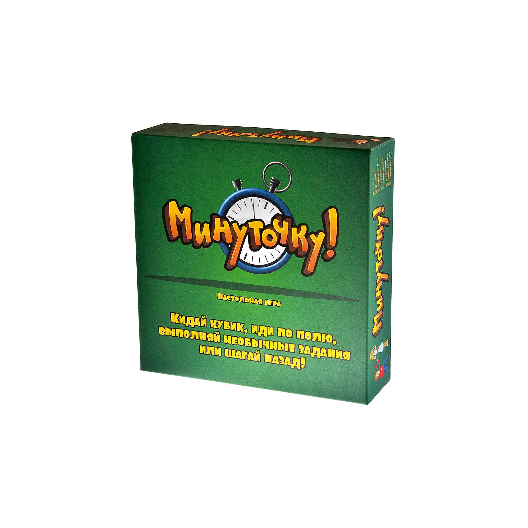 Настольная игра Минуточку!, МагелланНастольные игры ходилки<br>Характеристики:<br><br>• возраст: от 6 лет<br>• комплектация: игровое поле; 300 карт (25 карт мин, 40 карт дуэлей, 100 карт заданий, 135 карт викторин); 6 фишек игроков; 25 фишек мин; шестигранный кубик; песочные часы на 1 минуту; правила.<br>• материал: картон, пластик<br>• количество игроков: от 2 до 6 человека<br>• время игры: 20 минут<br>• упаковка: картонная коробка<br>• размер упаковки: 26х26х7,5 см.<br>• вес: 1,22 кг.<br><br>Настольная игра «Минуточку!» прекрасно подойдет для игры в семейном кругу, на праздниках или вечеринках.<br><br>Вы кидаете кубик, двигаете фишку по полю и выполняете задание. Бывает, вам нужно ответить на вопрос викторины, бывает — обыграть другого игрока в мини-игру, а бывает — выполнить короткое необычное задание. На выполнение каждого задания дается одна минута. Если получается, вы остаётесь, где стояли, если нет — идёте назад. Кто первым дойдёт до финиша, тот выиграл.<br><br>Настольную игру Минуточку!, Магеллан можно купить в нашем интернет-магазине.<br><br>Ширина мм: 260<br>Глубина мм: 260<br>Высота мм: 75<br>Вес г: 1220<br>Возраст от месяцев: 72<br>Возраст до месяцев: 2147483647<br>Пол: Унисекс<br>Возраст: Детский<br>SKU: 7036626