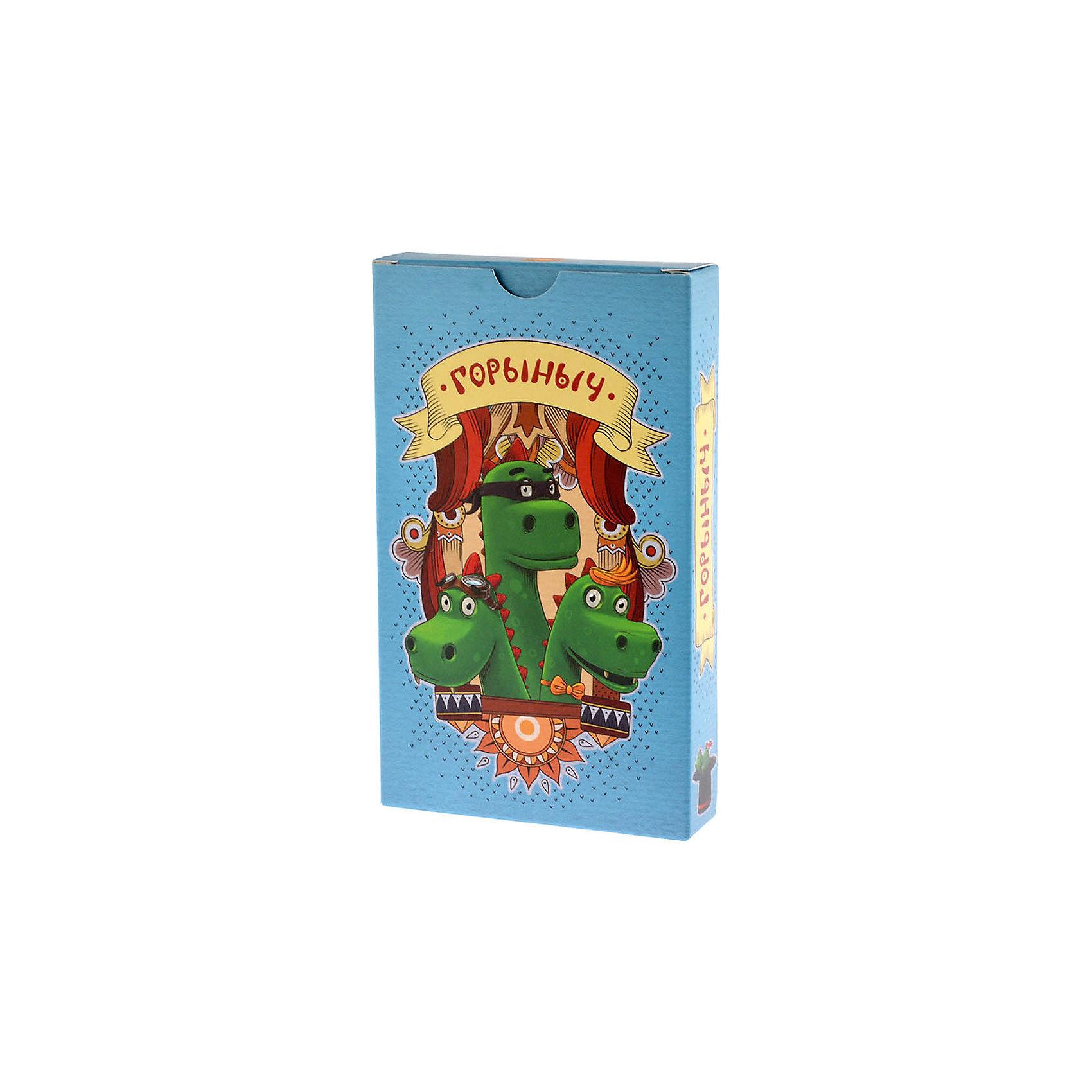 Настольная игра Горыныч, МагелланНастольные игры для всей семьи<br>Характеристики:<br><br>• возраст: от 6 лет<br>• комплектация: 9 карт персонажей (головы дракона); 3 двусторонних карты Царевен (итого 6 красавиц); арсенал боевого дракона: 60 карт колоды «Страсти» (30 карт драконьего огня; 15 карт волшебства; 8 карт защиты; 7 карт подарков) и 24 карты из колоды «Напасти» (18 карт отважных приключенцев, 6 карт нежданчиков, или форс-мажоров); 6 жетонов здоровья дракона Гоши; 24 монеты; правила игры.<br>• материал: картон<br>• количество игроков: от 2 до 6 человек<br>• время игры: 15-35 минут<br>• упаковка: картонная коробка<br>• размер упаковки: 17х10х3 см.<br>• вес: 240 гр.<br><br>Вы играете за одну из голов дракона Гоши, умыкнувшего Царевну. Вам вместе с другими игроками-головами придётся справляться с целым потоком отважных рыцарей, толпой защитников Царевны и массой других сложностей. А ещё строить красавице глазки. Постарайтесь не подвести дракона и остаться вместе с ним к концу игры, не потратить все свои деньги и больше всего понравиться капризной даме.<br><br>Настольную игру Горыныч, Магеллан можно купить в нашем интернет-магазине.<br><br>Ширина мм: 170<br>Глубина мм: 100<br>Высота мм: 30<br>Вес г: 240<br>Возраст от месяцев: 72<br>Возраст до месяцев: 168<br>Пол: Унисекс<br>Возраст: Детский<br>SKU: 7036629