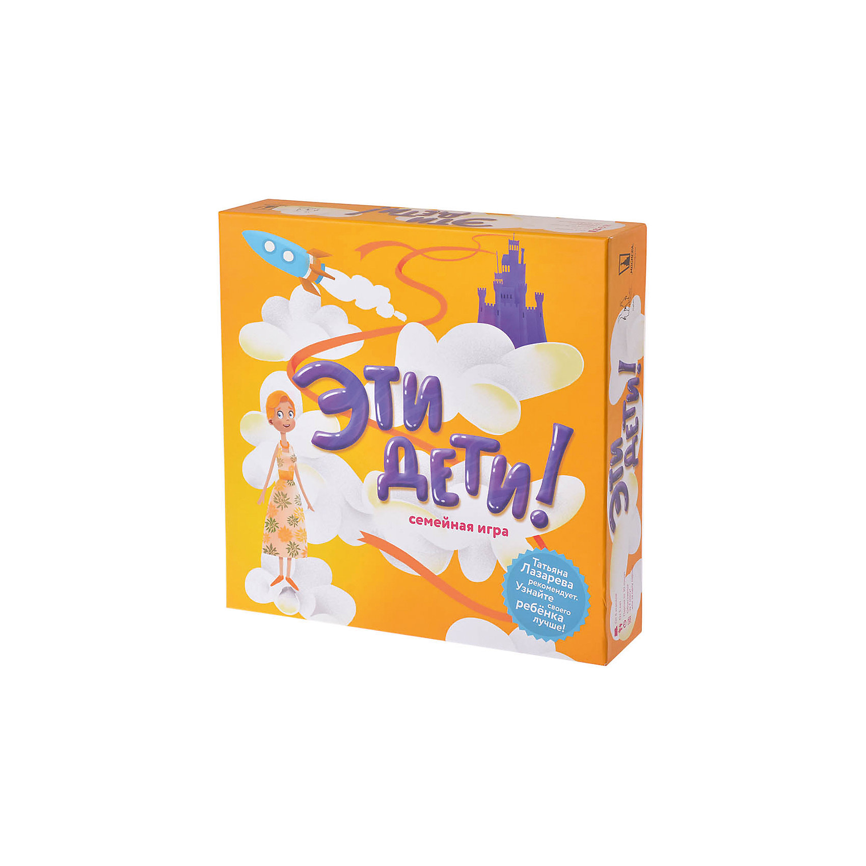 Настольная игра Эти дети, МагелланНастольные игры для всей семьи<br>Характеристики:<br><br>• возраст: от 6 лет<br>• комплектация: игровое поле с замком и драконом; 4 фишки на подставках для движения по полю; 55 карт заданий «Объясняйка»; 55 карт заданий «Угадайка»; 30 карт заданий «Нарисуйка»; 30 карт заданий «Выбирайка»; 30 карт заданий «Опознавайка»; 20 разноцветных фишек для голосования; 4 жетона с изображениями фигурок; правила.<br>• материал: картон<br>• количество игроков: от 4 человек<br>• время игры: 30 минут<br>• упаковка: картонная коробка<br>• размер упаковки: 25,5х25,5х5,5 см.<br>• вес: 830 гр.<br><br>Настольная игра «Эти дети» создана по мотивам передачи Татьяны Лазаревой «Это мой ребёнок!». Игра научит вас думать, также как ваш ребёнок, отвечать на вопросы, также как ваш ребёнок, и вообще чуточку больше понимать характер вашего ребёнка.<br><br>Вам нужно разделиться на команды родителей с детьми (если играете в кругу семьи, мама может играть с одним ребёнком, а папа с другим). Брать карточки и выполнять задания.<br>•«Объясняйка» — по трём словам нужно угадать, что пытался описать ребёнок. Например, «курица, суп и компот» — это обед!<br>•«Угадайка» — угадать ответ ребёнка на вопрос, где есть всего пара вариантов ответа. Что нужнее: расчёска или зубная щётка?<br>•«Выбирайка» — нужно угадать предметы, которые выбрал ваш ребёнок. Например, из 15 разных вещей — то, что пригодится на необитаемом острове.<br>•«Нарисуйка» — нужно просто узнать рисунок своего ребёнка среди других.<br>•«Опознавайка» — взрослые пытаются узнать своих детей по косвенным признакам, например: по размеру запястья, рукопожатию или по манере двигаться.<br><br>Кто правильно отгадывает, тот набирает очки. Так что выиграет семья, в которой родители лучше знают своих детей.<br><br>Игра отлично подходит для праздников, где много взрослых с детьми, сплачивает семьи и объединяет друзей.<br><br>Настольную игру Эти дети, Магеллан можно купить в нашем интернет-магазине.<br><br>Ширина мм: 255<br>Гл
