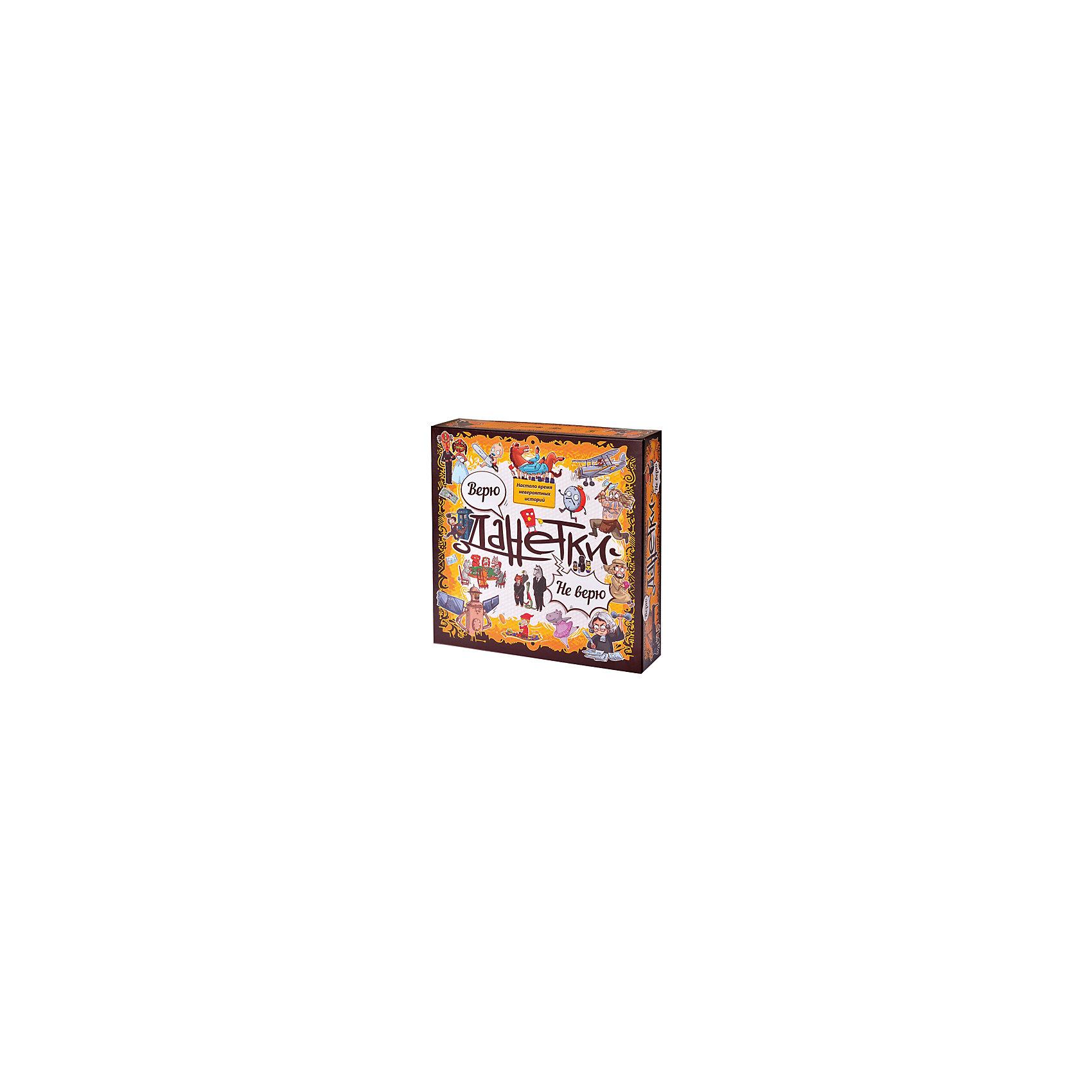 Настольная игра Данетки Верю-Не верю, МагелланНастольные игры для всей семьи<br>Характеристики:<br><br>• возраст: от 16 лет<br>• комплектация: 96 карт с историями; 72 жетона для голосования; 6 карт с описанием жетонов; 6 фишек для подсчёта очков разного цвета; 2 игровых поля; правила.<br>• материал: картон, пластик<br>• количество игроков: от 2 до 6 человек<br>• время игры: 20-30 минут<br>• упаковка: картонная коробка<br>• размер упаковки: 25х25х6 см.<br>• вес: 870 гр.<br><br>Порой реальность бывает так невероятна, а вымысел?—?настолько правдоподобен, что отличить их почти невозможно. Но в этой игре вам всё-таки придётся это сделать. Как и в классических «Данетках», здесь вас ждут невероятные и загадочные истории. Однако теперь вы будете докапываться до истины совсем другим образом?—?но ничуть не менее интересным.<br><br>В настольной игре «Данетки Верю-Не верю» есть игровые поля, набор карточек с интересными историями, набор фишек и жетонов. Ведущий кладёт карту на игровое поле с голосованием, зачитывает историю с карты и три факта под ней, из которых верными могут оказаться все или ни один из них. Участникам предстоит проявить смекалку и прислушаться к своей интуиции, чтобы распознать, где правда, а где ложь. Затем все тайно голосуют своими жетонами. Сначала все выкладывают на нужный пункт игрового поля по одному жетону, потом ещё по одному.<br><br>У каждого игрока есть по 12 жетонов. Если они правильно выложены, за них можно получить очки или воспользоваться их свойствами. Например, жетон «Кыш» позволяет выгнать чужой жетон с одного пункта на другой. Суть в том, что игрок может менять расстановку сил до того, как будут объявлены правильные ответы.<br><br>Игра расширит кругозор, разовьет логическое мышление и интуицию.<br><br>Настольную игру Данетки Верю-Не верю, Магеллан можно купить в нашем интернет-магазине.<br><br>Ширина мм: 250<br>Глубина мм: 250<br>Высота мм: 60<br>Вес г: 870<br>Возраст от месяцев: 192<br>Возраст до месяцев: 2147483647<br>Пол: Унисекс<br>Возр