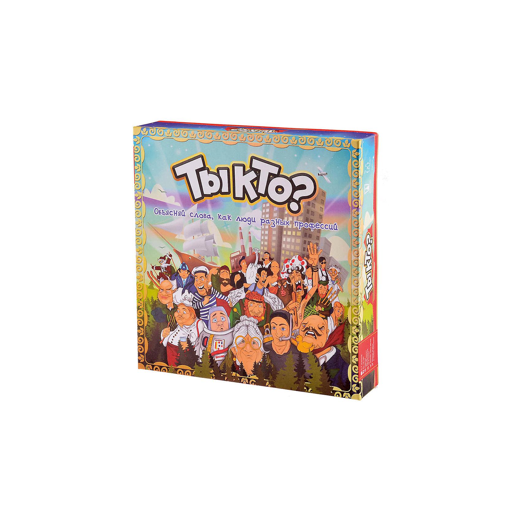 Настольная игра Ты кто?, МагелланНастольные игры для всей семьи<br>Характеристики:<br><br>• возраст: от 15 лет<br>• комплектация: 87 карточек профессии; 150 карт со словами для объяснений; 80 карточек золотых слитков; правила.<br>• материал: картон<br>• количество игроков: от 3 до 7 человек<br>• время игры: 20-30 минут<br>• упаковка: картонная коробка<br>• размер упаковки: 24,5х24,5х4,5 см.<br>• вес: 620 гр.<br><br>Настольная игра «Ты кто?» - это игра, в которой надо придумывать истории от лица человека определённой профессии, чтобы другие отгадывали, кто вы такой. Но все не так просто, истории ограничены ключевыми словами.<br><br>Каждый из игроков получает одну карту профессии и семь карт слов. Никто не должен видеть карт другого. В начале хода игрок выбирает из своих семи карт слов три, остальные карты сбрасывает. Теперь он должен рассказать историю от лица своей профессии, обязательно используя три ключевых слова, но, не называя саму профессию, а только намекая на неё. Задача участников игры угадать профессию. Если никто не отгадал, рассказчик теряет два своих золотых слитка. Но если отгадали все, он теряет целых три золотых слитка. То есть, очень важно рассказать так, чтобы отгадка была не слишком очевидна. За отгаданные профессии слитки получают и отгадавшие, и рассказчик. Победителем становится игрок, набравший слитков больше остальных.<br><br>Игра развивает фантазию, воображение и логическое мышление, обогащает словарный запас.<br><br>Настольную игру Ты кто?, Магеллан можно купить в нашем интернет-магазине.<br><br>Ширина мм: 245<br>Глубина мм: 245<br>Высота мм: 45<br>Вес г: 620<br>Возраст от месяцев: 180<br>Возраст до месяцев: 2147483647<br>Пол: Унисекс<br>Возраст: Детский<br>SKU: 7036643