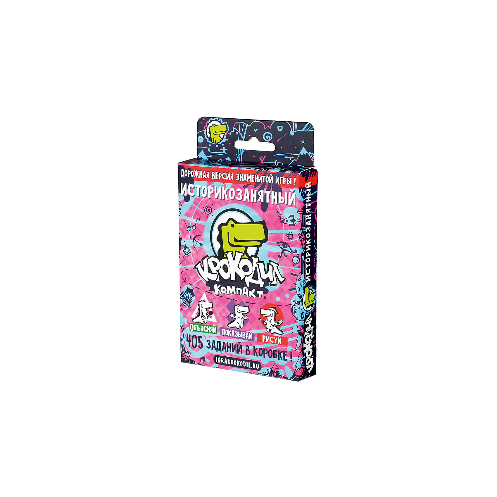 Настольная игра Крокодил ИсторикоЗанятный, МагелланНастольные игры для всей семьи<br>Характеристики:<br><br>• возраст: от 12 лет<br>• комплектация: 88 карт с заданиями; 11 карт плюшек-ловушек, которые помогут упростить задание для своей команды или усложнить его для соперников; 5 карт финиша; правила.<br>• материал: картон<br>• количество игроков: от 4 до 16 человек<br>• время игры: 30-45 минут<br>• упаковка: картонная коробка<br>• размер упаковки: 16х9х2 см.<br>• вес: 170 гр.<br><br>Специальное тематическое издание Крокодила в «дорожном» формате. Игру можно взять с собой куда угодно - в поезд, в автобус, на дачу. «ИсторикоЗанятный Крокодил» особенно интересный, потому что объяснить Восстание декабристов не так уж сложно, а вот показать жестами Эмансипацию или нарисовать Киевское княжество — та ещё задачка.<br><br>В комплект входит 88 плотные карточки с 440 различными заданиями трех видов: «объясни», «покажи» и «нарисуй». Игроки делятся на команды и выполняют задания согласно поставленной задаче. Карту с заданием видит команда противников, а объяснять его нужно своей команде. У каждого игрока есть минута, а уж сколько карт он «отработает» за это время, зависит от его таланта и взаимопонимания в команде. Можно облегчить свои объяснения специальными плюшками или усложнить задачу противника хитрыми ловушками.<br><br>Игра развивает воображение, учит работать в команде, креативно и логически мыслить.<br><br>Настольную игру Крокодил ИсторикоЗанятный, Магеллан можно купить в нашем интернет-магазине.<br><br>Ширина мм: 160<br>Глубина мм: 90<br>Высота мм: 20<br>Вес г: 170<br>Возраст от месяцев: 144<br>Возраст до месяцев: 2147483647<br>Пол: Унисекс<br>Возраст: Детский<br>SKU: 7036644