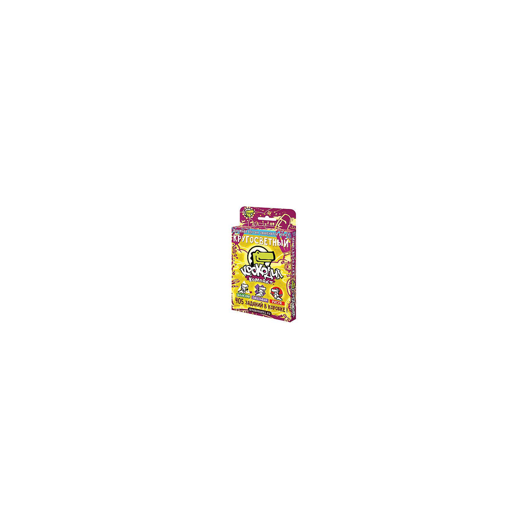 Настольная игра Крокодил Кругосветный, МагелланНастольные игры для всей семьи<br>Характеристики:<br><br>• возраст: от 18 лет<br>• комплектация: 81 карта с заданиями; 12 карт плюшек-ловушек, которые помогут упростить задание для своей команды или усложнить его для соперников; 5 карт финиша; правила.<br>• материал: картон<br>• количество игроков: от 4 до 16 человек<br>• время игры: 30-45 минут<br>• упаковка: картонная коробка<br>• размер упаковки: 16х9,5х2 см.<br>• вес: 170 гр.<br><br>Специальное тематическое издание Крокодила в «дорожном» формате. Игру можно взять с собой куда угодно - в поезд, в автобус, на дачу.<br><br>В комплект входит плотные карточки с 405 различными заданиями трех видов: «объясни», «покажи» и «нарисуй». Игроки делятся на команды и выполняют задания согласно поставленной задаче. Карту с заданием видит команда противников, а объяснять его нужно своей команде. У каждого игрока есть минута, а уж сколько карт он «отработает» за это время, зависит от его таланта и взаимопонимания в команде. Можно облегчить свои объяснения специальными плюшками или усложнить задачу противника хитрыми ловушками.<br><br>Все слова и словосочетания в кругосветном Крокодиле тематические: есть и достопримечательности, и еда, и любимые занятия в путешествии. Игра развивает воображение, учит работать в команде, креативно и логически мыслить.<br><br>Настольную игру Крокодил Кругосветный, Магеллан можно купить в нашем интернет-магазине.<br><br>Ширина мм: 150<br>Глубина мм: 95<br>Высота мм: 20<br>Вес г: 170<br>Возраст от месяцев: 216<br>Возраст до месяцев: 2147483647<br>Пол: Унисекс<br>Возраст: Детский<br>SKU: 7036645