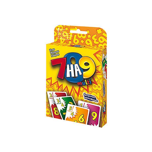 Настольная игра 7 на 9 multi, МагелланНастольные игры для всей семьи<br>Характеристики:<br><br>• возраст: от 9 лет<br>• комплектация: 61 карта с числами-множителями и цифрами; правила с иллюстрациями.<br>• материал: картон<br>• количество игроков: от 2 до 6 человек<br>• время игры: 7-9 минут<br>• упаковка: картонная коробка<br>• размер упаковки: 15х11х3 см.<br>• вес: 150 гр.<br><br>Настольная игра «7 на 9 multi» – это веселая карточная игра, в которой от участников потребуется знание таблицы умножения, внимательность и быстрота реакции.<br><br>Цель игры - первым избавиться от своих карт, выкладывая их в общую стопку по определенным правилам. В центре каждой карточки написан пример на умножение. А в углах две цифры на белом фоне. Игрок может положить карту в стопку, если хотя бы одна из цифр в углу его карты входит в результат умножения цифр на верхней карточке в стопке.<br><br>Перед началом игры карты раздаются игрокам. Одна карта выкладывается в центре стола. Теперь нужно постараться опередить соперников и быстрее них выложить сверху новую карту. Как только новая карта выкладывается в центральную стопку, игрокам приходится искать среди своих карт карту уже с новым значением.<br><br>Игра «7 на 9 multi» будет интересна не только детям, которым нужно повторить таблицу умножения, но и взрослым, которым полезно иногда взбодриться и «перезагрузить» мозг. Игра компактная, не занимает много места при перевозке, поэтому ее удобно брать с собой в дорогу.<br><br>Настольную игру 7 на 9 multi, Магеллан можно купить в нашем интернет-магазине.<br><br>Ширина мм: 150<br>Глубина мм: 110<br>Высота мм: 30<br>Вес г: 150<br>Возраст от месяцев: 108<br>Возраст до месяцев: 2147483647<br>Пол: Унисекс<br>Возраст: Детский<br>SKU: 7036649