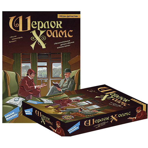 Настольная игра Шерлок Холмс Dream makersНастольные игры для всей семьи<br>Характеристики товара:<br><br>• возраст: от 13 лет;<br>• в комплекте: 52 игровые карточки, 32 игровых жетона, правила игры;<br>• количество игроков: 2-8;<br>• состав игрушки: картон, бумага;<br>• вес: 370 гр.;<br>• размер упаковки: 24,5х17х5 см;<br>• упаковка: картонная коробка;<br>• размер карты: 9х6 см;<br>• размер жетонов: 3х3 см;<br>• время игры: 30 минут. <br><br>«Шерлок Холмс» - это игра-детектив, в которой игрокам предстоит участвовать в раскрытии самых интересных дел из детективной практики Шерлока Холмса. Один из игроков назначается Ведущим, берёт любую карточку и зачитывает краткое описание дела. Задача остальных игроков – как можно точнее назвать причину произошедшего. Для этого необходимо задавать вопросы, на которые Ведущий отвечает только «да», «нет» или «неважно» и никак иначе. <br><br>Эта игра поможет детям развить логику, научиться анализировать и стать более общительными. Несмотря на то, что предназначена она для детей от 13 лет, игра будет интересна и взрослым.<br><br>Детскую настольную игру «Шерлок Холмс» можно купить в нашем интернет-магазине.<br><br>Ширина мм: 245<br>Глубина мм: 170<br>Высота мм: 50<br>Вес г: 370<br>Возраст от месяцев: 156<br>Возраст до месяцев: 2147483647<br>Пол: Унисекс<br>Возраст: Детский<br>SKU: 7040255