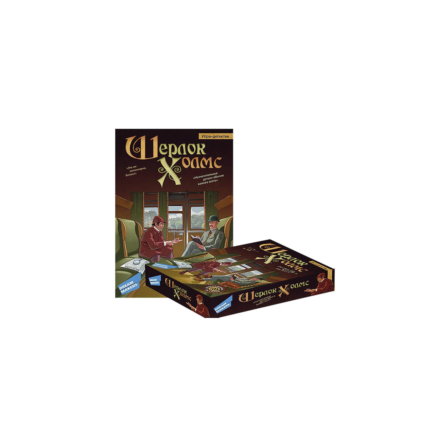 Настольная игра Шерлок Холмс Dream makersНастольные игры для всей семьи<br>«Шерлок Холмс» - это игра-детектив, в которой игрокам предстоит участвовать в раскрытии самых интересных дел из детективной практики Шерлока Холмса. Один из игроков назначается Ведущим, берёт любую карточку и зачитывает краткое описание дела. Задача остальных игроков – как можно точнее назвать причину произошедшего. Для этого необходимо задавать вопросы, на которые Ведущий отвечает только да, нет или неважно и никак иначе. Состав игры: карточки игровые 52 шт., игровые жетоны 32 шт., правила игры.<br><br>Ширина мм: 245<br>Глубина мм: 170<br>Высота мм: 50<br>Вес г: 370<br>Возраст от месяцев: 156<br>Возраст до месяцев: 2147483647<br>Пол: Унисекс<br>Возраст: Детский<br>SKU: 7040255