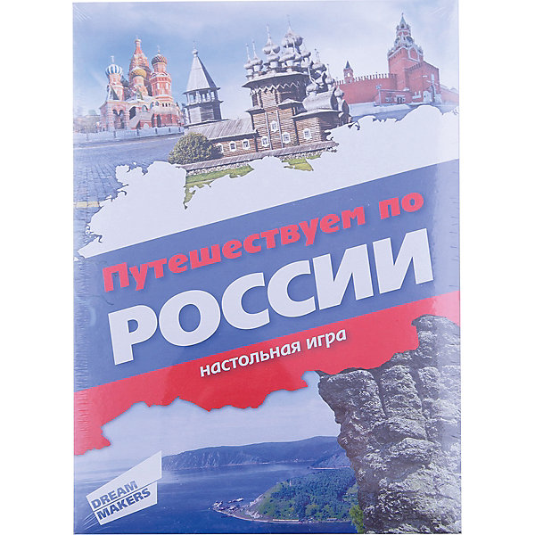Настольная игра Путешествуем по России Dream makersНастольные игры для всей семьи<br>Характеристики товара:<br><br>• возраст: от 10 лет;<br>• в комплекте: игровое поле, игровые карточки 40 шт., игральные фишки 4 шт., игральные кубики 5 шт., правила игры;<br>• количество игроков: 2-4;<br>• время игры: 20 - 30 мин.;<br>• состав игрушки: картон, пластик;<br>• вес: 200 гр.;<br>• размер упаковки: 25х17х5 см;<br>• упаковка: картонная коробка.<br><br>«Путешествуем по России» – это игра-приключение, в которой игроки совершают невероятное путешествие по замечательным местам нашей Родины. Цель игры – «объехать» страну и посетить как можно больше достопримечательностей. На каждой игровой карточке уникальная иллюстрация, дополненная интересными фактами. <br><br>Детскую настольную игру «Путешествуем по России» можно купить в нашем интернет-магазине.<br><br>Ширина мм: 245<br>Глубина мм: 170<br>Высота мм: 50<br>Вес г: 200<br>Возраст от месяцев: 120<br>Возраст до месяцев: 2147483647<br>Пол: Унисекс<br>Возраст: Детский<br>SKU: 7040261