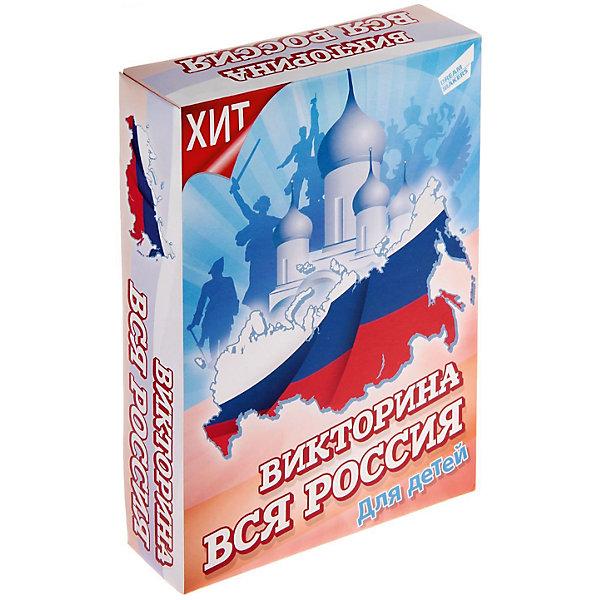 Викторина Вся Россия Dream makersНастольные игры для всей семьи<br>Характеристики товара:<br><br>• возраст: от 10 лет;<br>• в комплекте: игровое поле, 50 карточек с вопросами, 4 игральные фишки, игральный кубик;<br>• количество игроков: от 2;<br>• состав игрушки: картон, пластик;<br>• вес: 200 гр.;<br>• размер упаковки: 25х17х5 см;<br>• упаковка: картонная коробка.<br><br>«Викторина. Вся Россия» - это игра, участники которой проверят свою эрудицию и узнают много важного о своей Родине. Цель игры – путешествовать по стране и правильно отвечать на вопросы, которые разделены на пять категорий: Флора и фауна, География, Культура, История и Всё обо всём. Все игровые карточки нашей викторины снабжены уникальными иллюстрациями. <br><br>Детскую настольную игру «Викторина. Вся Россия» можно купить в нашем интернет-магазине.<br>Ширина мм: 245; Глубина мм: 170; Высота мм: 50; Вес г: 200; Возраст от месяцев: 120; Возраст до месяцев: 2147483647; Пол: Унисекс; Возраст: Детский; SKU: 7040262;