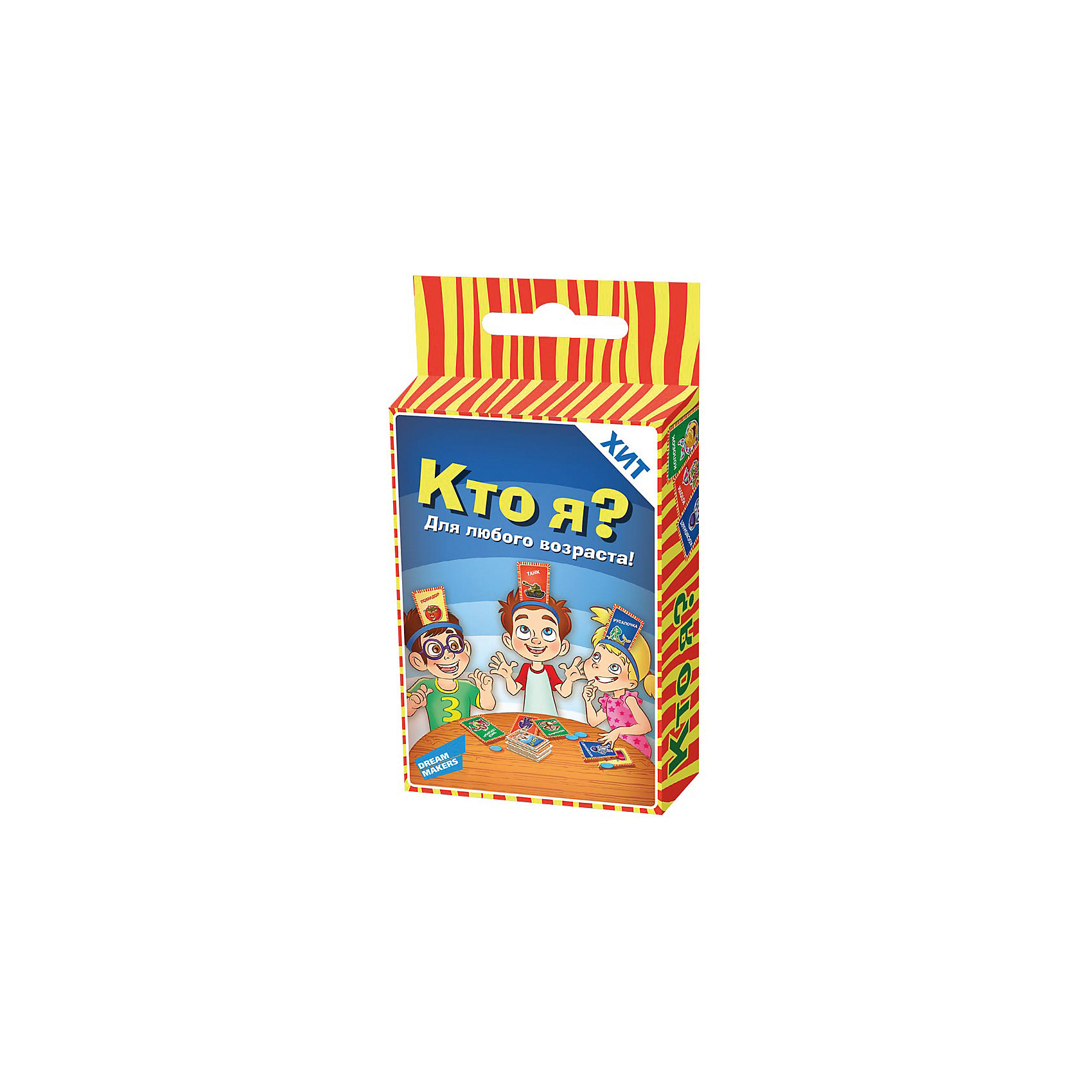 Настольная игра Кто я? Dream makersНастольные игры для всей семьи<br>Характеристики товара:<br><br>• возраст: от 10 лет;<br>• в комплекте: игровые карточки 30 шт., правила игры;<br>• количество игроков: 2-6;<br>• время игры: 20 мин.;<br>• вес: 80 гр.;<br>• размер упаковки: 8,8х6х1,2см;<br>• упаковка: картонная коробка.<br><br>Весёлая игра, в которую можно играть везде: на детском празднике, дружеской встрече и в дороге. Задача игрока – задавая простые вопросы, первым угадать, кто изображен у него на карточке. Игра для детей от 10 лет, рассчитанная на 2-6 игроков , развивает логическое мышление.<br><br>Детскую настольную игру «Кто я? Cards» можно купить в нашем интернет-магазине.<br><br>Ширина мм: 88<br>Глубина мм: 59<br>Высота мм: 12<br>Вес г: 80<br>Возраст от месяцев: 120<br>Возраст до месяцев: 2147483647<br>Пол: Унисекс<br>Возраст: Детский<br>SKU: 7040263