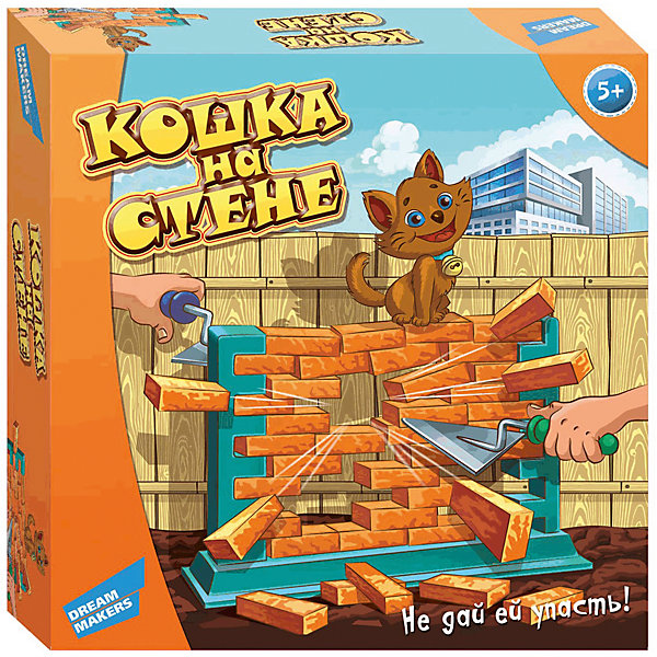 Настольная игра Кошка на стене Dream makersНастольные игры для всей семьи<br>Характеристики товара:<br><br>• возраст: от 5 лет;<br>• в комплекте: подставка, 44 кирпича, 2 мастерки, фигурка кошки;<br>• состав игрушки: пластик;<br>• вес: 550 гр.;<br>• размер упаковки: 29х29х6 см;<br>• упаковка: картонная коробка.<br><br>Простая и увлекательная игра «Кошка на стене» от бренда Dream Makers будет интересна многим детям. Ее правила настолько несложные, что родителям даже не придется ничего объяснять! В игре участвуют двое детей, которые должны с помощью мастерков разбирать стену по одному кирпичику. При этом сидящая сверху кошка ни в коем случае не должна упасть! Для того, чтобы именно в твой ход вся конструкция не обрушилась, нужно проявить выдержку, сосредоточиться и не дать рукам трястись!  <br><br>Детскую настольную игру «Кошка на стене» можно купить в нашем интернет-магазине.<br>Ширина мм: 290; Глубина мм: 290; Высота мм: 60; Вес г: 550; Возраст от месяцев: 60; Возраст до месяцев: 2147483647; Пол: Унисекс; Возраст: Детский; SKU: 7040267;