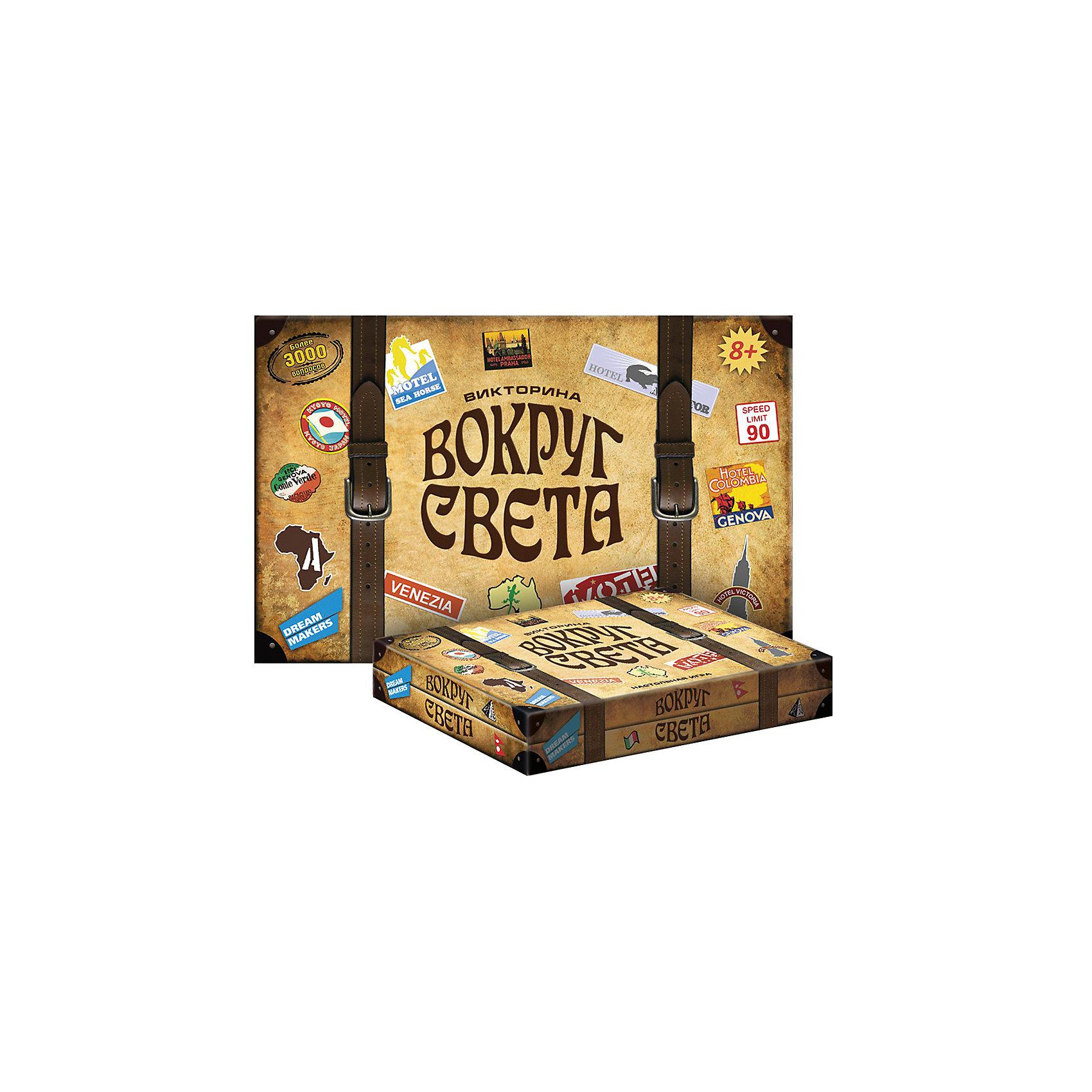 Настольная игра Вокруг света Dream makersНастольные игры для всей семьи<br>Характеристики товара:<br><br>• возраст: от 8 лет;<br>• в комплекте: игровое поле, карточки стран 81 шт., карточки вопросов 567 шт., деревянные чемоданчики 8 шт., денежные купоны 130 шт., игральные кубики 2 шт., линейка, инструкция;<br>• количество игроков: 2-4;<br>• время игры: 60 мин.;<br>• из чего сделана игрушка (состав): картон, бумага, дерево, пластик;<br>• вес: 1,74 кг.;<br>• размер упаковки: 36х23,5х5,5 см;<br>• размер игрового поля: 59.5х35 см;<br>• размер карточки стран: 16.8х11.9 см;<br>• размер карточки вопросов: 9х6.5 см;<br>• размер деревянного чемоданчика: 1.8х1.5 см;<br>• размер денежного купона: 8.5х4.2 см;<br>• размер кубика: 1.5х1.5 см;<br>• размер линейки: 19.5х3 см;<br>• страна производитель: Россия.<br><br>Игра «Вокруг света»  создана специально для любознательных! Для тех, кто любит путешествия, новые открытия и впечатления. Благодаря ей вы сможете побывать в 81 стране мира и узнать о них много нового и неожиданного. А чтобы путешествие было еще интереснее, мы предлагаем вам посоревноваться с вашими единомышленниками: кто же быстрее всех сможет объехать Землю и побывать мимнимум в 10 государствах? <br><br>Для перемещения и проживания Вам понадобяться деньги, которые вы будете получать за правильные ответы на вопросы или же за честный труд, причем профессия и оклад зависят от страны пребывания. В процессе игры игроки будут узнавать все больше и больше о других странах, об их культуре, истории, экономике. А красочные фотографии и важная статистичесткая информация сделают ваши впечатления максимально полными.<br><br>Так ребенок учиться находить выход из сложных и не очень ситуаций, развивается адаптивность к окружающей среде. С точки зрения поведенческой психологии - это очень полезное увлечение.  <br><br>Детскую настольную игру «Вокруг света» можно купить в нашем интернет-магазине.<br><br>Ширина мм: 360<br>Глубина мм: 235<br>Высота мм: 55<br>Вес г: 1740<br>Возраст от меся