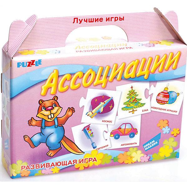 Развивающая игра-пазл Ассоциации Dream makers (30 деталей)Окружающий мир<br>Характеристики товара:<br><br>• возраст: от 3 лет;<br>• количество деталей: 15 пар карточек;<br>• из чего сделана игрушка (состав): картон;<br>• вес: 100 гр.;<br>• размер упаковки: 21,5х18,5х5 см;<br>• страна: Беларусь .<br><br>Познакомьте малыша с окружающим миром вместе с настольной развивающей игрой «Ассоциации». Игра способствуе развитию логического мышления, памяти и внимания.<br><br>Используйте парные картинки — ищите с ребёнком ассоциативные связи и логические цепочки между изображениями. Познакомьте малыша с окружающим миром вместе с настольной развивающей игрой «Ассоциации».<br><br>Начните занятия с нескольких карточек и постепенно увеличивайте их количество. Продемонстрируйте ребёнку соединённые пары и объясните, как они взаимодействуют между собой. Разомкните половинки карточек, перемешайте их и задавайте малышу наводящие вопросы.<br><br>Детскую настольную игру  пазл развивающий «Ассоциации» можно купить в нашем интернет-магазине.<br>Ширина мм: 215; Глубина мм: 185; Высота мм: 50; Вес г: 100; Возраст от месяцев: 36; Возраст до месяцев: 2147483647; Пол: Унисекс; Возраст: Детский; SKU: 7040271;