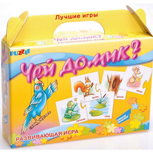 Развивающая игра-пазл Чей домик? Dream makers (30 деталей)Окружающий мир<br>Характеристики товара:<br><br>• возраст: от 3 лет;<br>• количество деталей: 15 пар карточек;<br>• из чего сделана игрушка (состав): картон;<br>• вес: 100 гр.;<br>• размер упаковки: 21,5х18,5х5 см;<br>• страна: Беларусь .<br><br>Отложите в сторону скучные занятия! Меняйте простое заучивание на познавательные игры. Используйте парные картинки — ищите с ребёнком ассоциативные связи и логические цепочки между изображениями. Познакомьте малыша с окружающим миром и расскажите ему о местах обитания некоторых животных вместе с настольной развивающей игрой «Чей домик?».<br><br>Начните занятия с нескольких карточек и постепенно увеличивайте их количество. Продемонстрируйте ребёнку соединённые пары, назовите изображённое животное, покажите ассоциативную картинку и подробнее расскажите о местах обитания зверей. Разомкните половинки карточек, перемешайте их и задавайте малышу наводящие вопросы. Например: «Смотри, это синий кит. Покажи, где он живёт».<br><br>Детскую настольную игру  пазл развивающий «Чей домик?» можно купить в нашем интернет-магазине.<br>Ширина мм: 215; Глубина мм: 185; Высота мм: 50; Вес г: 100; Возраст от месяцев: 36; Возраст до месяцев: 2147483647; Пол: Унисекс; Возраст: Детский; SKU: 7040275;