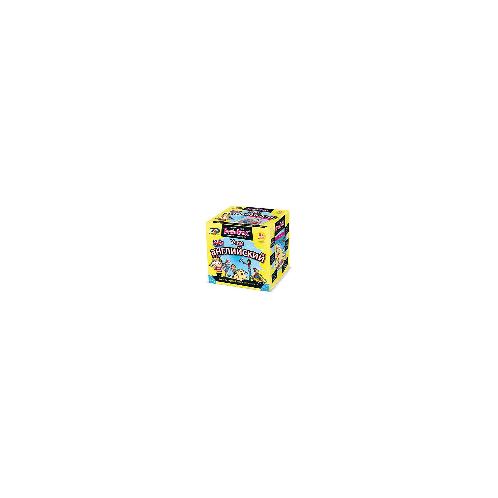 Настольная игра Сундучок знаний Учим английский BrainBoxИностранный язык<br>В каком возрасте лучше всего начинать изучение иностранного языка? Лучше всего с самого детства! Но просто так обучить детей иностранным словам практически невозможно. Да и если заставить их это сделать, то результата не будет практически никакого. Но все же есть выход! Игра «Учим английский» - станет первым учителем английского языка для ребенка!В коробке:Карточки – 71Карточка с инструкцией – 1Песочные часы – 1Кости – 1<br><br>Ширина мм: 120<br>Глубина мм: 120<br>Высота мм: 120<br>Вес г: 970<br>Возраст от месяцев: 96<br>Возраст до месяцев: 2147483647<br>Пол: Унисекс<br>Возраст: Детский<br>SKU: 7041181