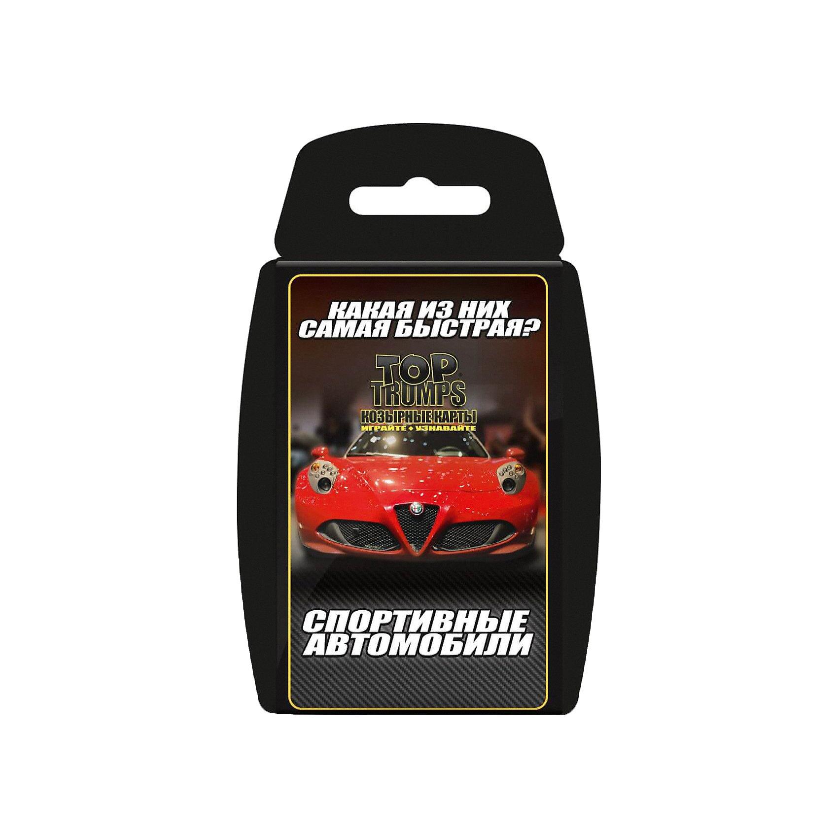Настольная игра Козырные карты Спортивные автомобили Top TrumpsНастольные игры для всей семьи<br>Что круче: Alfa Romeo 4C или Ferrari? Кто кого «сделает» на треке: Ariel Atom или Audi R8? Колода «Козырных карт», посвящённая спортивным машинам, предлагает тебе найти ответы на все эти вопросы!Тебя ждут:• Больше тридцати ярких и красивых карточек;• Самые интересные факты о машинах. Ты знал, что Mazda RX-8 – это первая машина, в которой использовался роторный двигатель? А что она получила больше 40 международных наград? Играй в «Козырные карты» и узнавай про автомобили больше!• Очень простой, динамичный и увлекательный геймплей;• Классные фотографии действительно крутых автомобилей!На каждой карте колоды есть пять характеристик: максимальная скорость, объём двигателя, год выпуска, инновационность и степень крутости. Твоя задача в том, чтобы понять, по какому параметру твоя карточка лучше, чем карты оппонентов. Если угадал, им придётся отдать свои карты тебе. Собери весь гараж!<br><br>Ширина мм: 85<br>Глубина мм: 15<br>Высота мм: 135<br>Вес г: 100<br>Возраст от месяцев: 72<br>Возраст до месяцев: 2147483647<br>Пол: Унисекс<br>Возраст: Детский<br>SKU: 7041190