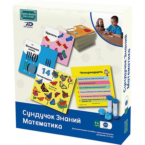 Настольная игра Сундучок знаний Математика BrainBoxПособия для обучения счёту<br>Отправьте детей в путешествие в мир математики. Эта игра будет использоваться как регулярный ресурс для того, чтобы дети могли расти на самых ранних этапах их развития математики. Также включены 2 песочных таймера и 2 игральные кости.В коробке:Карточки – 120Песочные часы – 2(10 и 30сек)Кости - 2<br><br>Ширина мм: 245<br>Глубина мм: 65<br>Высота мм: 285<br>Вес г: 1300<br>Возраст от месяцев: 60<br>Возраст до месяцев: 2147483647<br>Пол: Унисекс<br>Возраст: Детский<br>SKU: 7041194