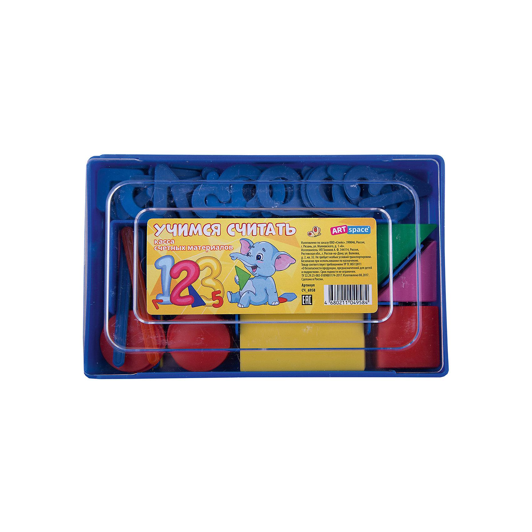 Касса цифр и счетных материалов Учись считать ArtSpace, пластикКасса цифр<br>Тип: касса цифр и счетных материалов<br>Количество элементов: 134<br>Материал: пластик<br>Размер: 28*173*108<br>Упаковка ед. товара: пластиковый короб<br>Обучающее и развивающее наглядное пособие для детей. Изготовлена на современном оборудовании из экологически чистых материалов, безопасных для здоровья детей.<br><br>Ширина мм: 172<br>Глубина мм: 106<br>Высота мм: 26<br>Вес г: 400<br>Возраст от месяцев: 60<br>Возраст до месяцев: 2147483647<br>Пол: Унисекс<br>Возраст: Детский<br>SKU: 7044138