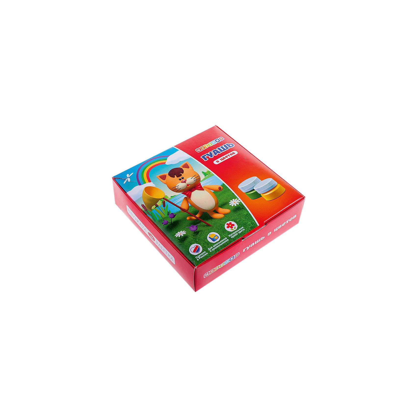 Гуашь 9 цветов 20мл ЦветикРисование и лепка<br>Тип: гуашь<br>Количество цветов: 9 <br>Объем общий: 180<br>Объем емкости: 20<br>Емкость: баночка<br>Упаковка ед. товара: картонная коробка<br>Наличие европодвеса: нет<br>Перламутровый эффект: нет<br>Флуоресцентный эффект: нет<br>Золото: нет<br>Серебро: нет<br>Кисть: нет<br>Гуашевые краски «ЦВЕТИК» созданы специально для детского творчества и декоративно-оформительских работ. Они легко наносятся на бумагу и картон. При высыхании приобретают матовую, бархатистую поверхность, легко размываются водой. Перед применением краску перемешать. Храните краски в плотно закрытой таре. При попадании красок на кожу смойте водой.<br><br>Ширина мм: 273<br>Глубина мм: 273<br>Высота мм: 17<br>Вес г: 315<br>Возраст от месяцев: 84<br>Возраст до месяцев: 2147483647<br>Пол: Унисекс<br>Возраст: Детский<br>SKU: 7044194