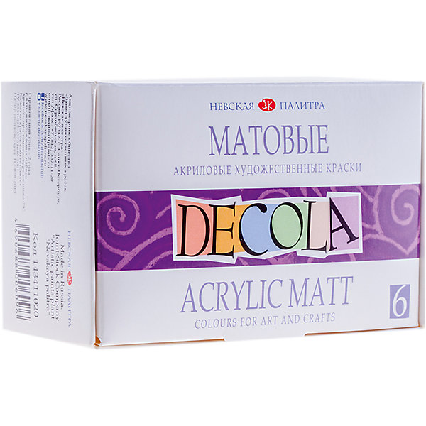 Краски акриловые 6цветов 20мл Decola, матовые