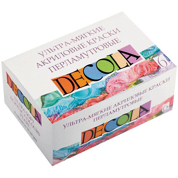 Краски акриловые 6цветов 10мл Decola, ультра-мягкие, перламутр