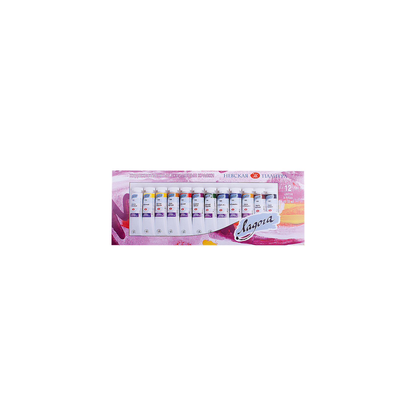 Краски акриловые 12цветов 18мл/туба ЛадогаХудожественные краски<br>Тип: акрил<br>Количество цветов: 12 <br>Емкость: туба<br>Объем общий: 216<br>Объем емкости: 18<br>Упаковка ед. товара: картонная коробка<br>Наличие европодвеса: нет<br>Набор художественных акриловых красок из 12 цветов<br><br>Ширина мм: 275<br>Глубина мм: 107<br>Высота мм: 27<br>Вес г: 367<br>Возраст от месяцев: 84<br>Возраст до месяцев: 2147483647<br>Пол: Унисекс<br>Возраст: Детский<br>SKU: 7044219