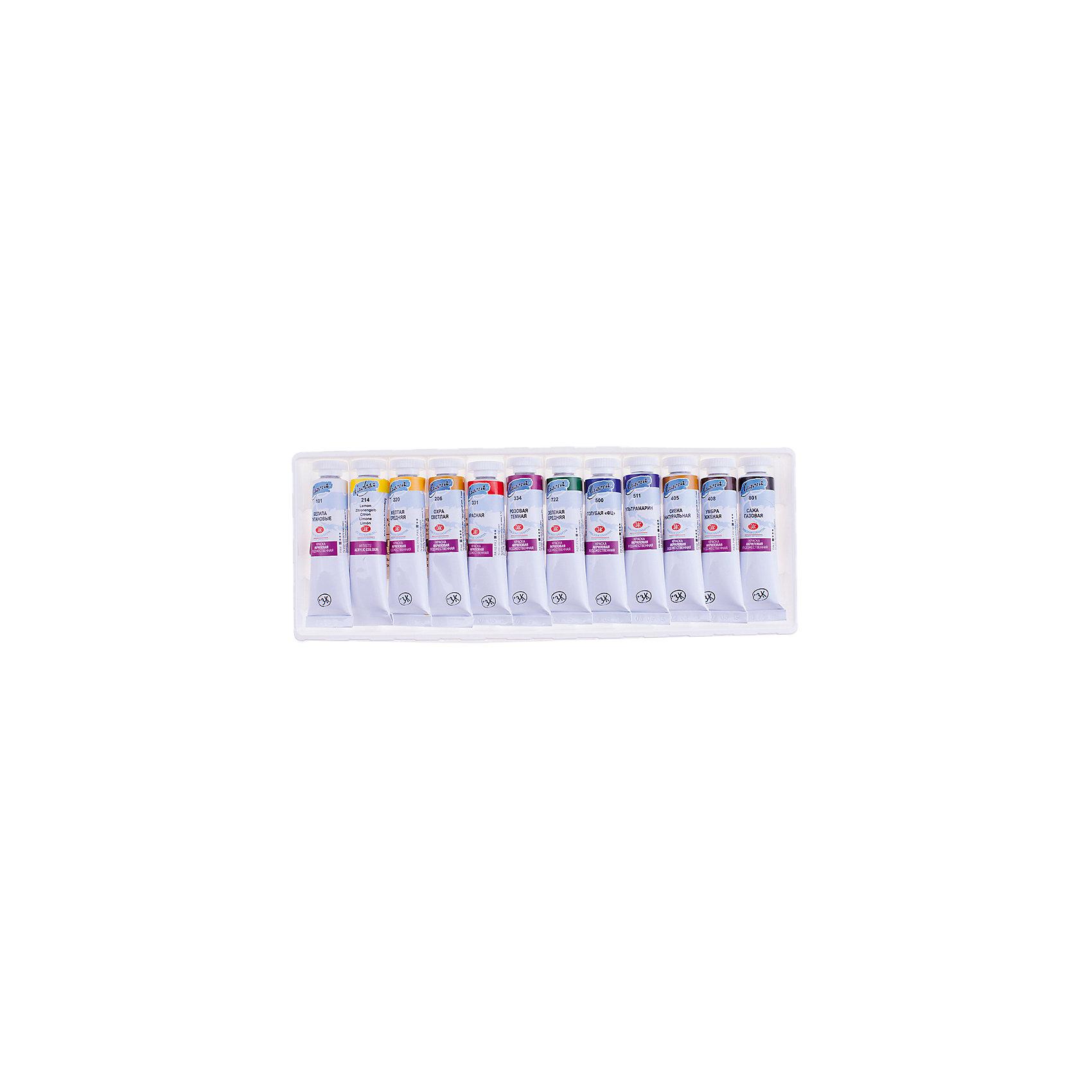 Краски акриловые 12цветов 18мл/туба Ладога от myToys