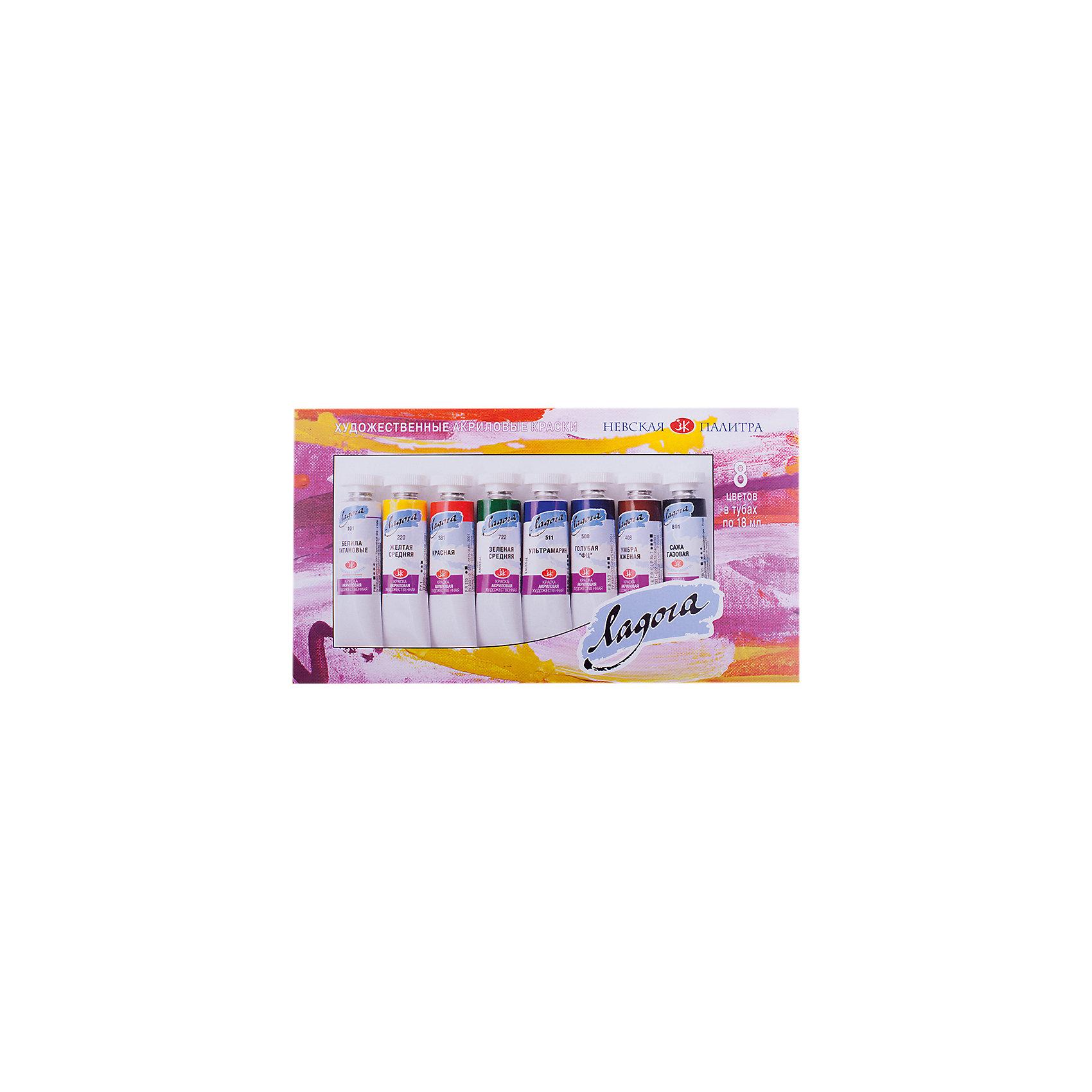Краски акриловые 8цветов 18мл/туба ЛадогаХудожественные краски<br>Тип: акрил<br>Количество цветов: 8 <br>Емкость: туба<br>Объем общий: 144<br>Объем емкости: 18<br>Упаковка ед. товара: картонная коробка<br>Наличие европодвеса: нет<br>Художественные акриловые краски серии «ЛАДОГА» предназначены для художественных, декоративных и дизайнерских работ. Благодаря легкости в работе, универсальности применения, прекрасной адгезии краски используются при работе почти на любой поверхности (на бумаге, картоне, грунтованном холсте, дереве, металле, коже, цементе). При высыхании образуют эластичную несмываемую пленку<br><br>Ширина мм: 190<br>Глубина мм: 105<br>Высота мм: 25<br>Вес г: 255<br>Возраст от месяцев: 84<br>Возраст до месяцев: 2147483647<br>Пол: Унисекс<br>Возраст: Детский<br>SKU: 7044220
