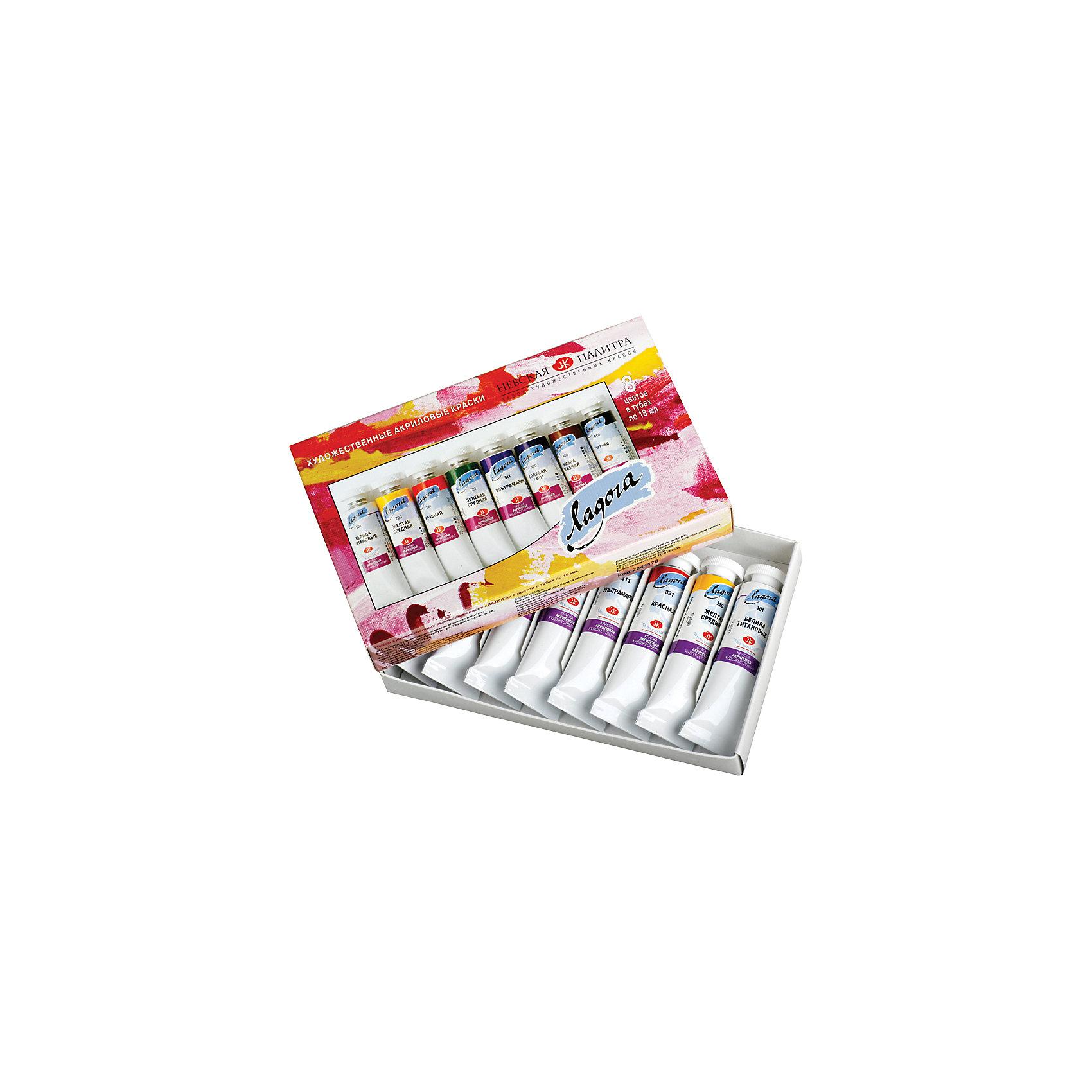 Краски акриловые 8цветов 18мл/туба Ладога от myToys