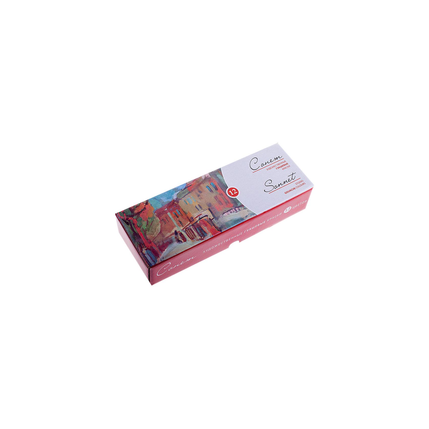 Гуашь 12 цветов 40мл Мастер-КлассРисование и лепка<br>Тип: гуашь<br>Количество цветов: 12 <br>Объем общий: 480<br>Объем емкости: 40<br>Емкость: баночка<br>Упаковка ед. товара: картонная коробка<br>Наличие европодвеса: нет<br>Набор гуашевых красок, 12 цветов.<br><br>Ширина мм: 270<br>Глубина мм: 90<br>Высота мм: 50<br>Вес г: 1013<br>Возраст от месяцев: 84<br>Возраст до месяцев: 2147483647<br>Пол: Унисекс<br>Возраст: Детский<br>SKU: 7044228