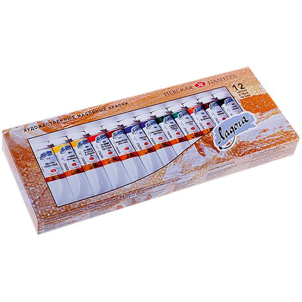 Краски масляные 12 цветов Ладога, 18мл/тубаХудожественные краски<br>Характеристики товара:<br><br>• возраст: от 7 лет;<br>• тип: масляные краски;<br>• количество цветов: 12;<br>• объем емкости: 18 мл.;<br>• упаковка: картонная коробка;<br>• размер упаковки: 23х2х9 см.;<br>• вес: 266 гр.;<br>• страна обладатель бренда: Россия.<br><br>Набор художественных красок «Ладога» традиционно считаются одними из лучших масляных красок отечественного производства. <br><br>В палитре масляных красок  дорогие неорганические пигменты, такие как кобальтовые и кадмиевые, были заменены на светостойкие органические пигменты. <br><br>Краски были изготовлены с помощью тщательно подобранных соотношений компонентов, поэтому цвета красок аналогичны краскам на основе более дорогих кобальтовых и кадмиевых пигментов. <br><br>В работе можно использовать кисти из синтетики, волоса колонка, щетины. <br><br>Краски прекрасно ложатся на основу.<br><br>Набор масляных красок «Ладога» можно купить в нашем интернет-магазине.<br>Ширина мм: 260; Глубина мм: 110; Высота мм: 30; Вес г: 700; Возраст от месяцев: 84; Возраст до месяцев: 2147483647; Пол: Унисекс; Возраст: Детский; SKU: 7044229;