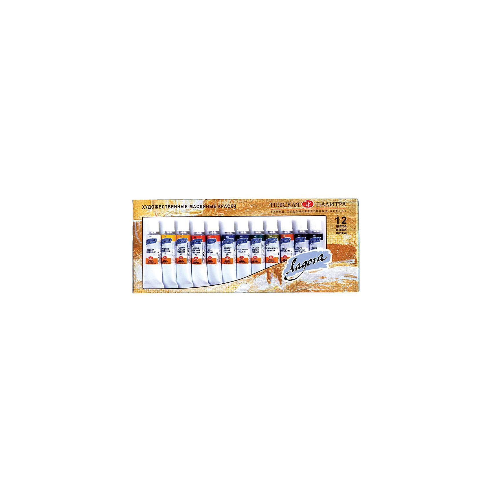 Краски масляные 12 цветов Ладога, 18мл/туба от myToys