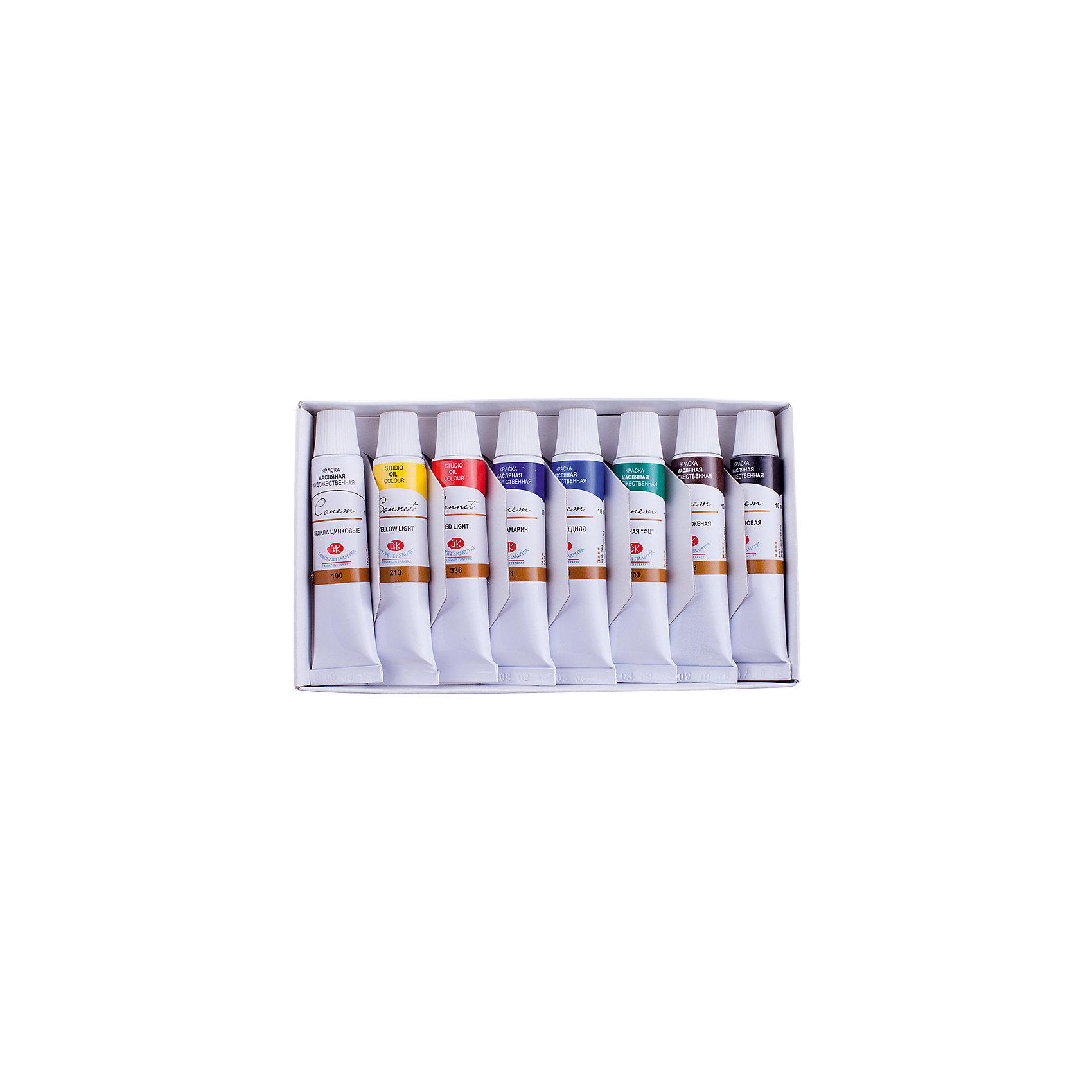 Краски масляные 8 цветов Сонет, 10мл/туба от myToys
