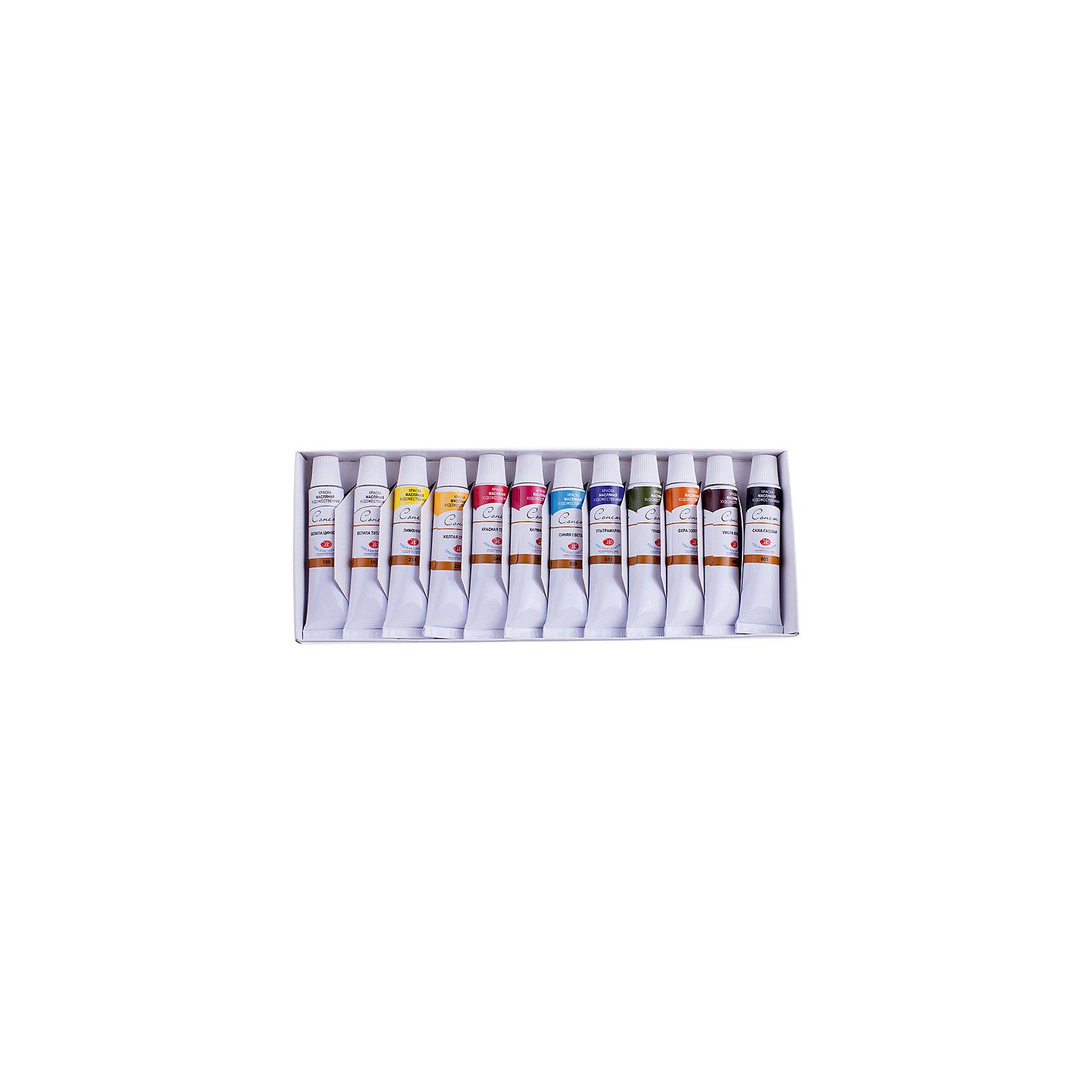 Краски масляные 12 цветов Сонет, 10мл/туба от myToys
