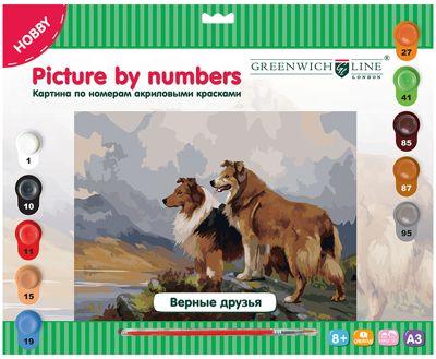 Картина по номерам А3 Верные друзья Greenwich Line