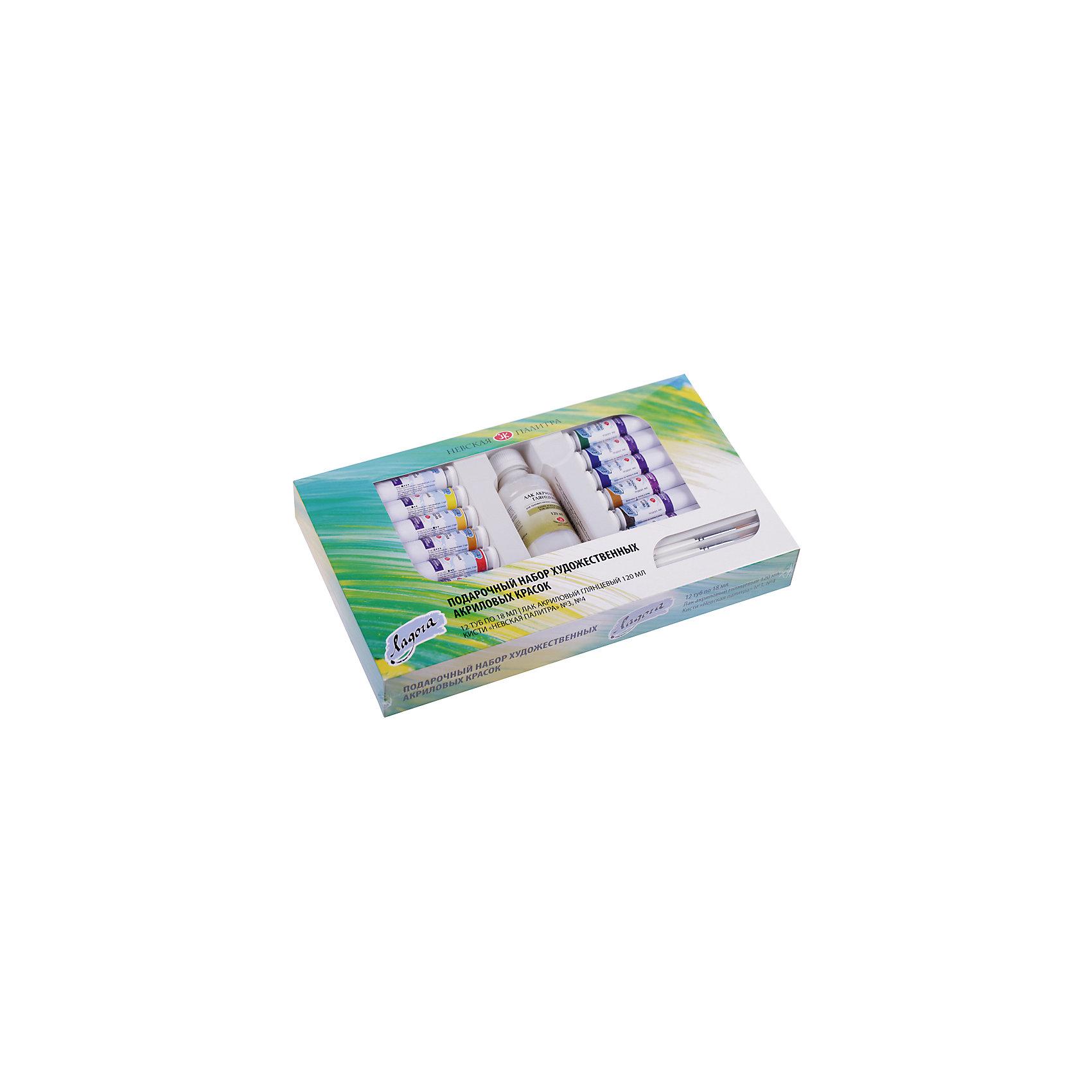 Набор художественный 15 предметов ЛадогаХудожественные наборы<br>Тип: набор акриловых красок<br>Количество предметов: 15 <br>Упаковка ед. товара: картонная коробка<br>Состав набора: белила титановые, лимонная, желтая средняя, охра светлая, сиена натуральная, розовая темная, красная, ультрамарин, голубая «ФЦ»,зеленая средняя, умбра жженая, сажа газовая, лак акриловый глянцевый 120 мл, кисти Невская палитра синтетика (длинная круглая ручка №3 и плоская ручка №4).<br><br>Ширина мм: 335<br>Глубина мм: 200<br>Высота мм: 50<br>Вес г: 648<br>Возраст от месяцев: 96<br>Возраст до месяцев: 2147483647<br>Пол: Унисекс<br>Возраст: Детский<br>SKU: 7044257
