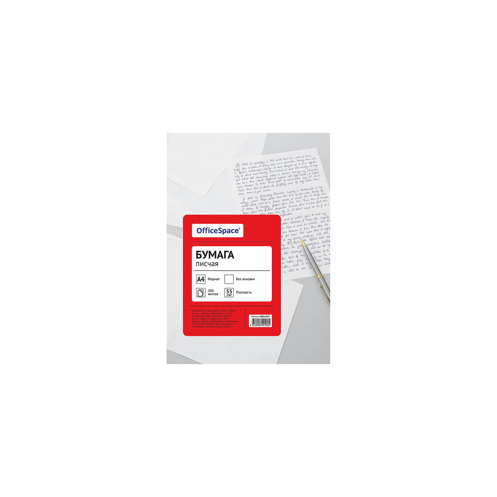 Бумага писчая А4 100 листов OfficeSpace, нейлоноваяБумажная продукция<br>Плотность бумаги: 55<br>Формат : A4<br>Количество листов: 100<br>Белизна по ГОСТ: 100<br>Линовка: нет<br>Цвет: белый<br>Непрозрачность: 80<br>Количество пачек в коробке: 15<br>Бумага предназначена для письма, секретарских работ, печати документации и изготовления печатной<br>продукции на ризографах, матричных принтерах, малых печатных машинах и т.д. <br><br>Формат А4, 100 листов, белая. Плотность бумаги - 55 г/м?. Цвет - белый, белизна 100%.<br><br>Ширина мм: 295<br>Глубина мм: 210<br>Высота мм: 7<br>Вес г: 382<br>Возраст от месяцев: 60<br>Возраст до месяцев: 2147483647<br>Пол: Унисекс<br>Возраст: Детский<br>SKU: 7044301