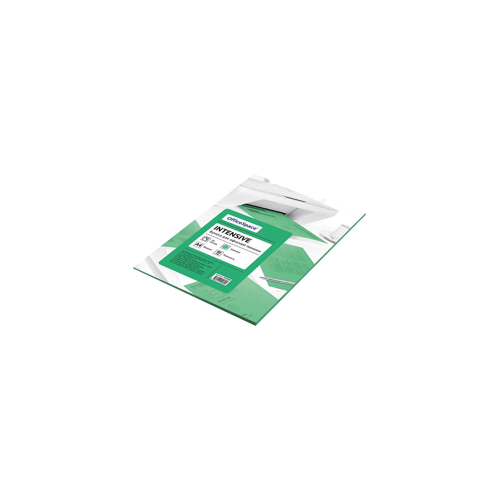 Бумага цветная intensive А4 50 листов OfficeSpace, зеленыйБумажная продукция<br>Плотность бумаги: 80 <br>Формат : A4<br>Количество листов: 50<br>Цвет: зеленый<br>Насыщенность цвета: интенсивный<br>Толщина: 103<br>Непрозрачность: 92<br>Количество цветов в пачке: 1<br>Количество пачек в коробке: 20<br>Цветная бумага формата А4, плотность 80 г/м2, цвет - зеленый интенсив, 50 листов, упаковка - т/у пленка с картонной подложкой.<br><br>Ширина мм: 300<br>Глубина мм: 210<br>Высота мм: 6<br>Вес г: 300<br>Возраст от месяцев: 60<br>Возраст до месяцев: 2147483647<br>Пол: Унисекс<br>Возраст: Детский<br>SKU: 7044312