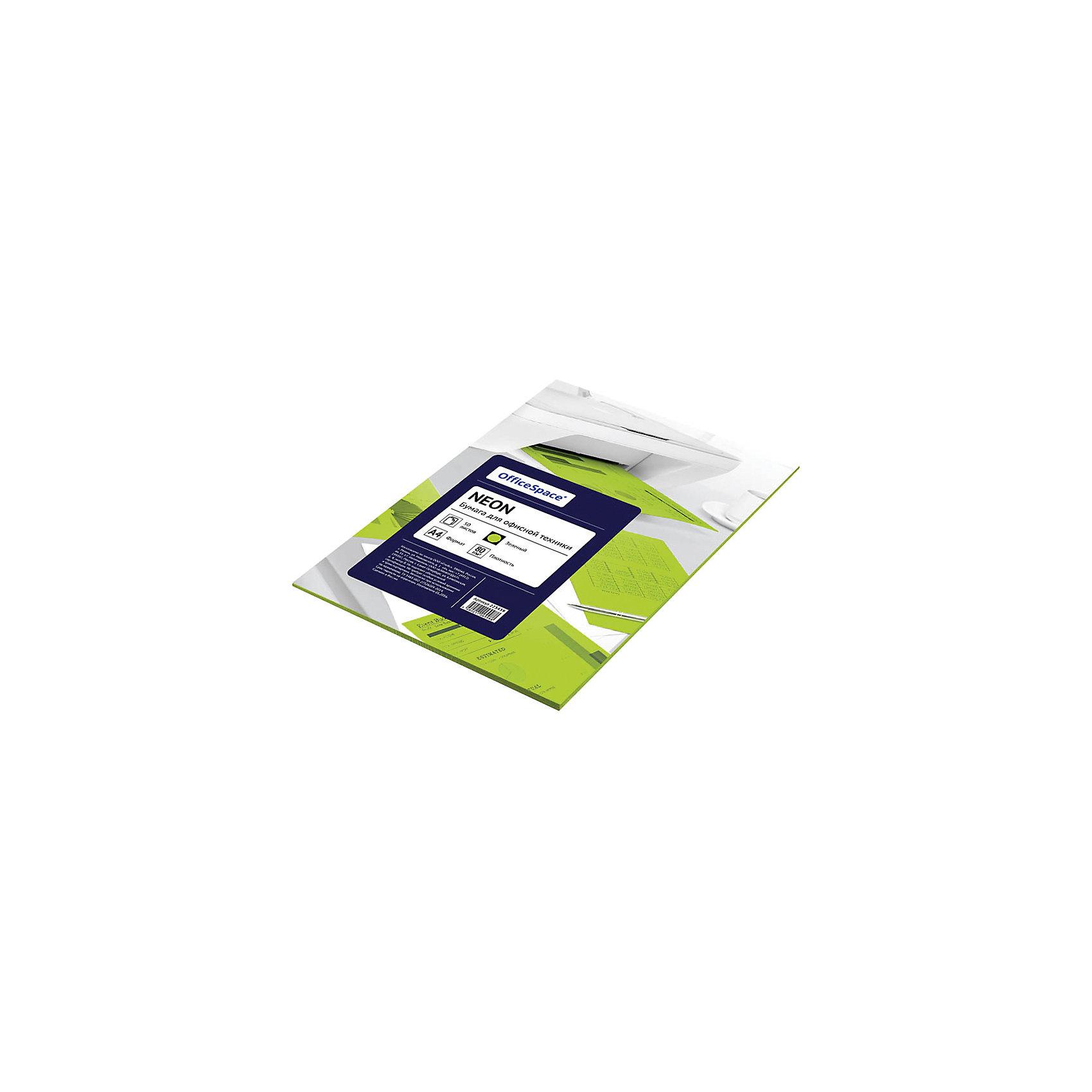 Бумага цветная neon А4 50 листов OfficeSpace, зеленыйБумажная продукция<br>Плотность бумаги: 80 <br>Формат : A4<br>Количество листов: 50<br>Цвет: зеленый<br>Насыщенность цвета: неоновый<br>Толщина: 103<br>Непрозрачность: 92<br>Количество цветов в пачке: 1<br>Количество пачек в коробке: 20<br>Цветная бумага для офиса зеленого неонового цвета предназначена для печати на всех видах оргтехники и ризографах. Одна пачка содержит 50 листов формата А4, в прозрачной упаковке. Идеально подходит для документов, презентаций, рекламных материалов, открыток.<br><br>Ширина мм: 300<br>Глубина мм: 210<br>Высота мм: 8<br>Вес г: 240<br>Возраст от месяцев: 60<br>Возраст до месяцев: 2147483647<br>Пол: Унисекс<br>Возраст: Детский<br>SKU: 7044315