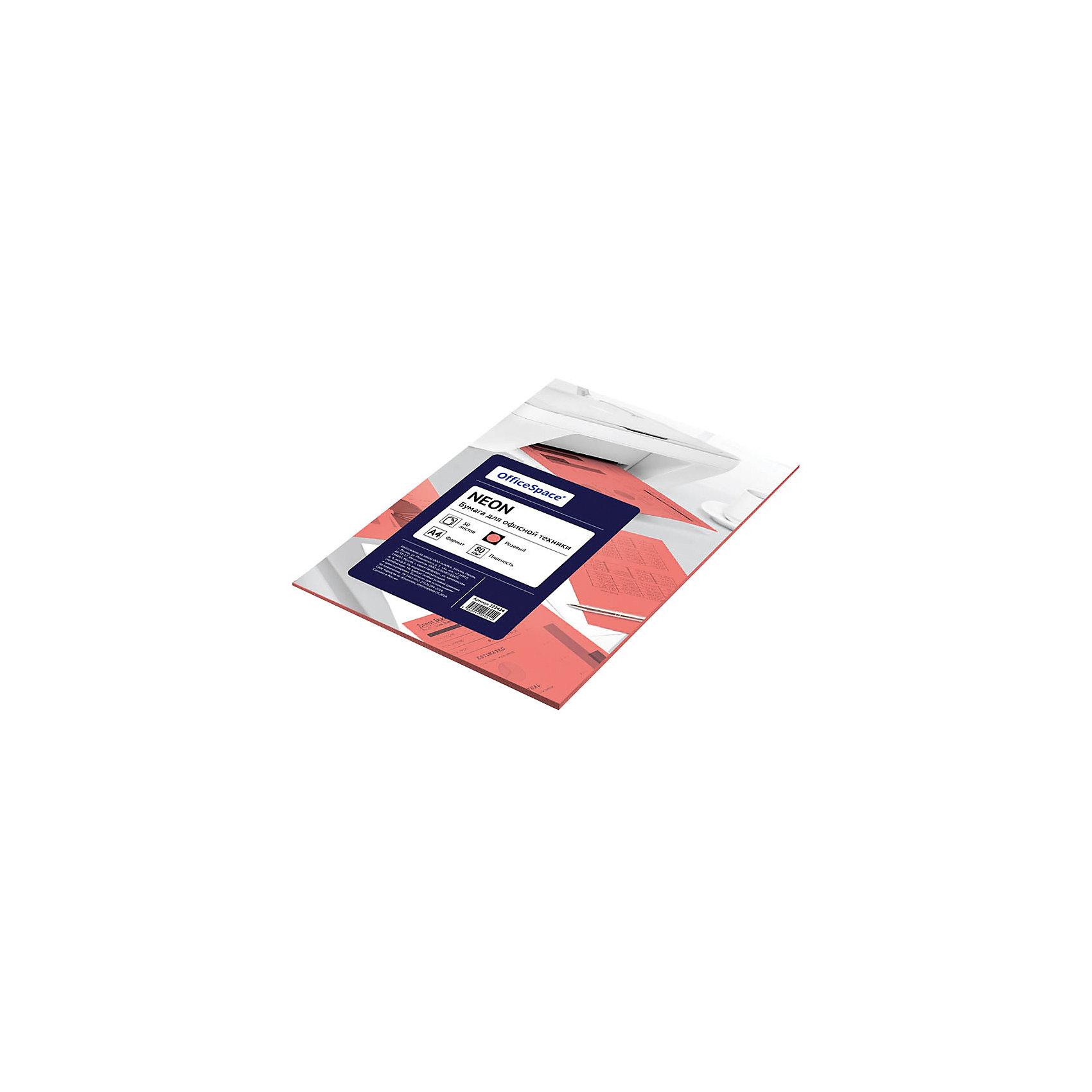 Бумага цветная neon А4 50 листов OfficeSpace, розовыйБумажная продукция<br>Плотность бумаги: 80 <br>Формат : A4<br>Количество листов: 50<br>Цвет: розовый<br>Насыщенность цвета: неоновый<br>Толщина: 103<br>Непрозрачность: 92<br>Количество цветов в пачке: 1<br>Количество пачек в коробке: 20<br>Цветная бумага для офиса розово-неонового цвета предназначена для печати на всех видах оргтехники и ризографах. Одна пачка содержит 50 листов формата А4,  в прозрачной упаковке. Идеально подходит для документов, презентаций, рекламных материалов, открыток.<br><br>Ширина мм: 300<br>Глубина мм: 210<br>Высота мм: 8<br>Вес г: 240<br>Возраст от месяцев: 60<br>Возраст до месяцев: 2147483647<br>Пол: Унисекс<br>Возраст: Детский<br>SKU: 7044318