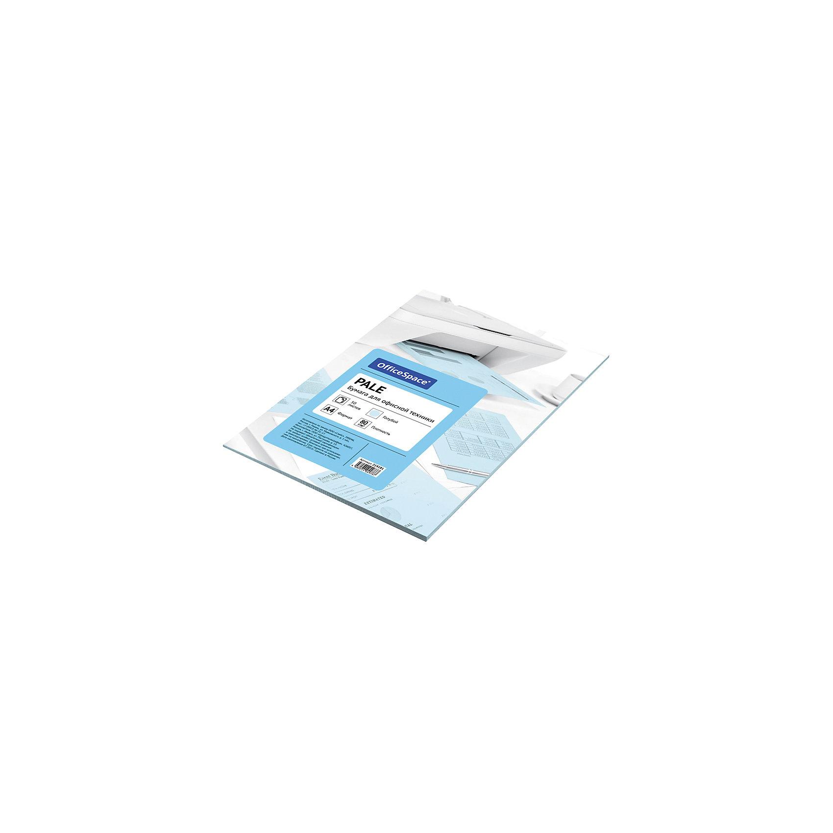 Бумага цветная pale А4 50 листов OfficeSpace, голубойБумажная продукция<br>Плотность бумаги: 80 <br>Формат : A4<br>Количество листов: 50<br>Цвет: голубой<br>Насыщенность цвета: пастельный<br>Толщина: 103<br>Непрозрачность: 92<br>Количество цветов в пачке: 1<br>Количество пачек в коробке: 20<br>Цветная бумага формата А4, плотность 80 г/м2, цвет - голубой пастель, 50 листов, упаковка - т/у пленка с картонной подложкой.<br><br>Ширина мм: 298<br>Глубина мм: 208<br>Высота мм: 5<br>Вес г: 285<br>Возраст от месяцев: 60<br>Возраст до месяцев: 2147483647<br>Пол: Унисекс<br>Возраст: Детский<br>SKU: 7044320