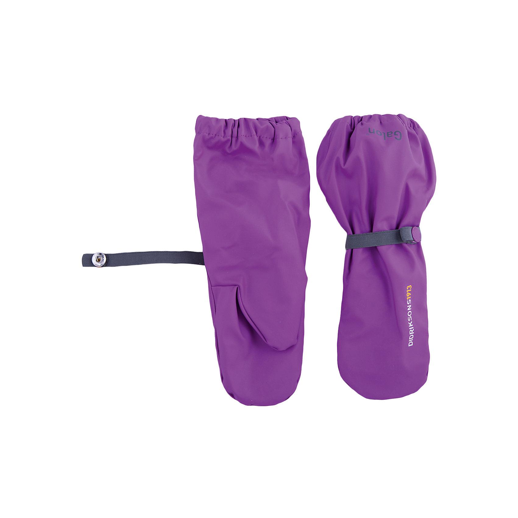 Варежки PILEGLOVE DIDRIKSONS для девочкиПерчатки, варежки<br>Характеристики товара:<br><br>• цвет: фиолетовый<br>• состав ткани: 100% полиуретан<br>• подкладка: 100% полиэстер (флис)<br>• утеплитель: нет<br>• сезон: демисезон<br>• температурный режим: от 0 до +5<br>• влагонепроницаемость: 8000 мм <br>• пропаянные швы<br>• непродуваемые<br>• застежка: резинка<br>• страна бренда: Швеция<br>• страна изготовитель: Китай<br><br>Яркие демисезонные варежки плотно держатся на руке благодаря удобному фиксатору. Эти непромокаемые варежки для ребенка отличаются модным дизайном. Простые в уходе варежки сделаны из легкого износостойкого материала. Плотный материал таких детских варежек обеспечит защиту от холода и промокания. <br><br>Варежки для девочки Pileglove Didriksons (Дидриксонс) можно купить в нашем интернет-магазине.<br><br>Ширина мм: 162<br>Глубина мм: 171<br>Высота мм: 55<br>Вес г: 119<br>Цвет: фиолетовый<br>Возраст от месяцев: 8<br>Возраст до месяцев: 24<br>Пол: Женский<br>Возраст: Детский<br>Размер: 0,6,4,2<br>SKU: 7044801