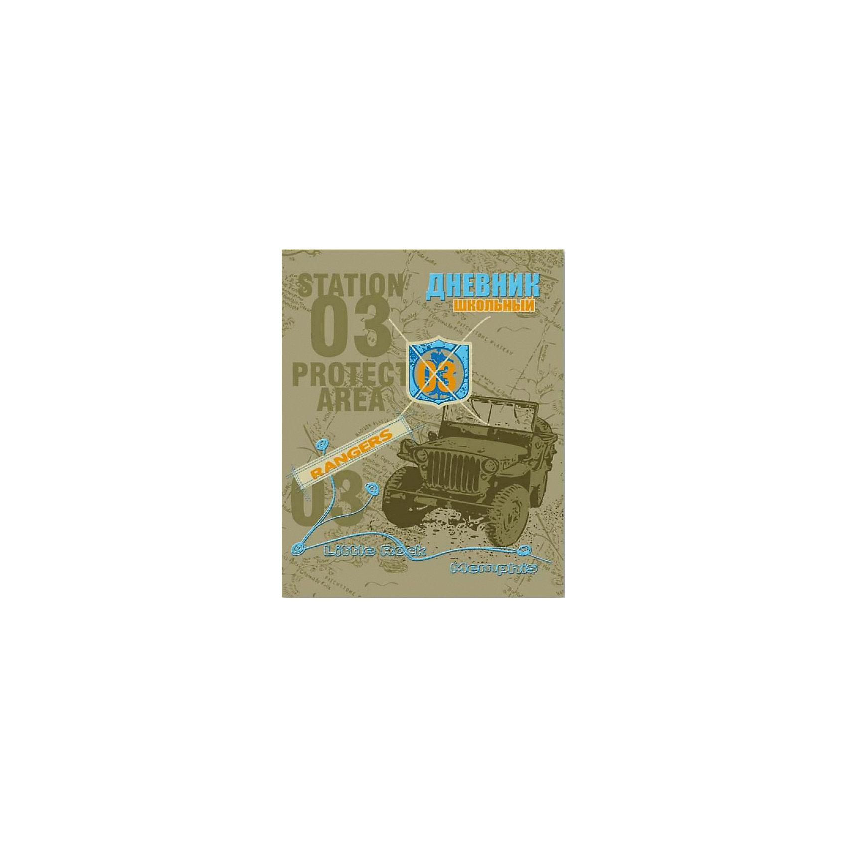Дневник школьный Джип Феникс+Бумажная продукция<br>Дневник шк. ДЖИП (7БЦ с печатью по ткани, тисн. синей фольгой, 96 стр. Цв. запечатка форзаца. Универсальная шпаргалка)<br><br>Ширина мм: 210<br>Глубина мм: 170<br>Высота мм: 10<br>Вес г: 220<br>Возраст от месяцев: 72<br>Возраст до месяцев: 2147483647<br>Пол: Унисекс<br>Возраст: Детский<br>SKU: 7046173