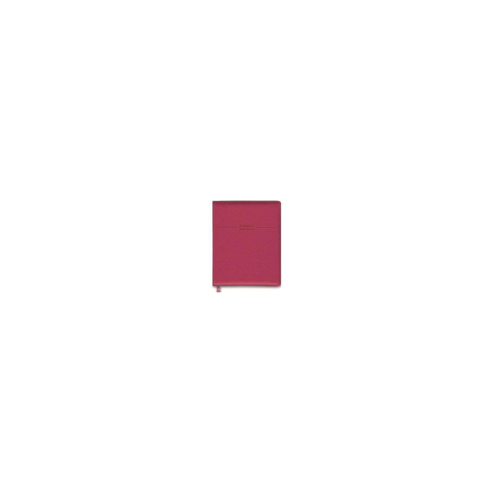 Дневник школьный Феникс+, малиновыйБумажная продукция<br>Дневник шк. МАЛИНОВЫЙ (тв. переплет, одноцв. печать внутр. блока, обл. декор. блинт. тисн., бум. офсет, ляссе, индивид. ПЭТ-упак., 96 стр.)<br><br>Ширина мм: 210<br>Глубина мм: 170<br>Высота мм: 10<br>Вес г: 235<br>Возраст от месяцев: 72<br>Возраст до месяцев: 2147483647<br>Пол: Унисекс<br>Возраст: Детский<br>SKU: 7046182