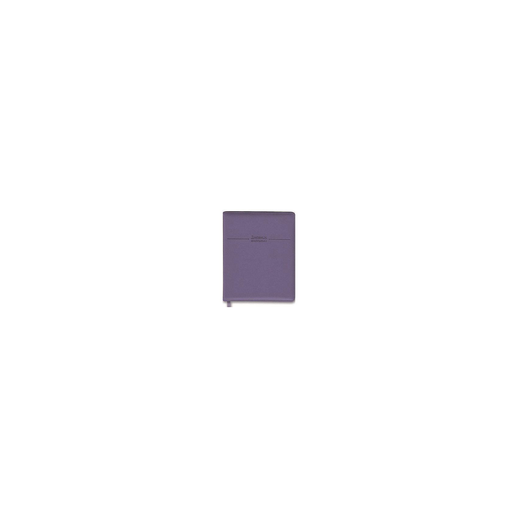 Дневник школьный Феникс+, сиреневыйБумажная продукция<br>Дневник шк. СИРЕНЕВЫЙ (тв. переплет, одноцв. печать внутр. блока, обл. декор. блинт. тисн., бум. офсет, ляссе, индивид. ПЭТ-упак., 96 стр.)<br><br>Ширина мм: 210<br>Глубина мм: 170<br>Высота мм: 10<br>Вес г: 235<br>Возраст от месяцев: 72<br>Возраст до месяцев: 2147483647<br>Пол: Женский<br>Возраст: Детский<br>SKU: 7046183