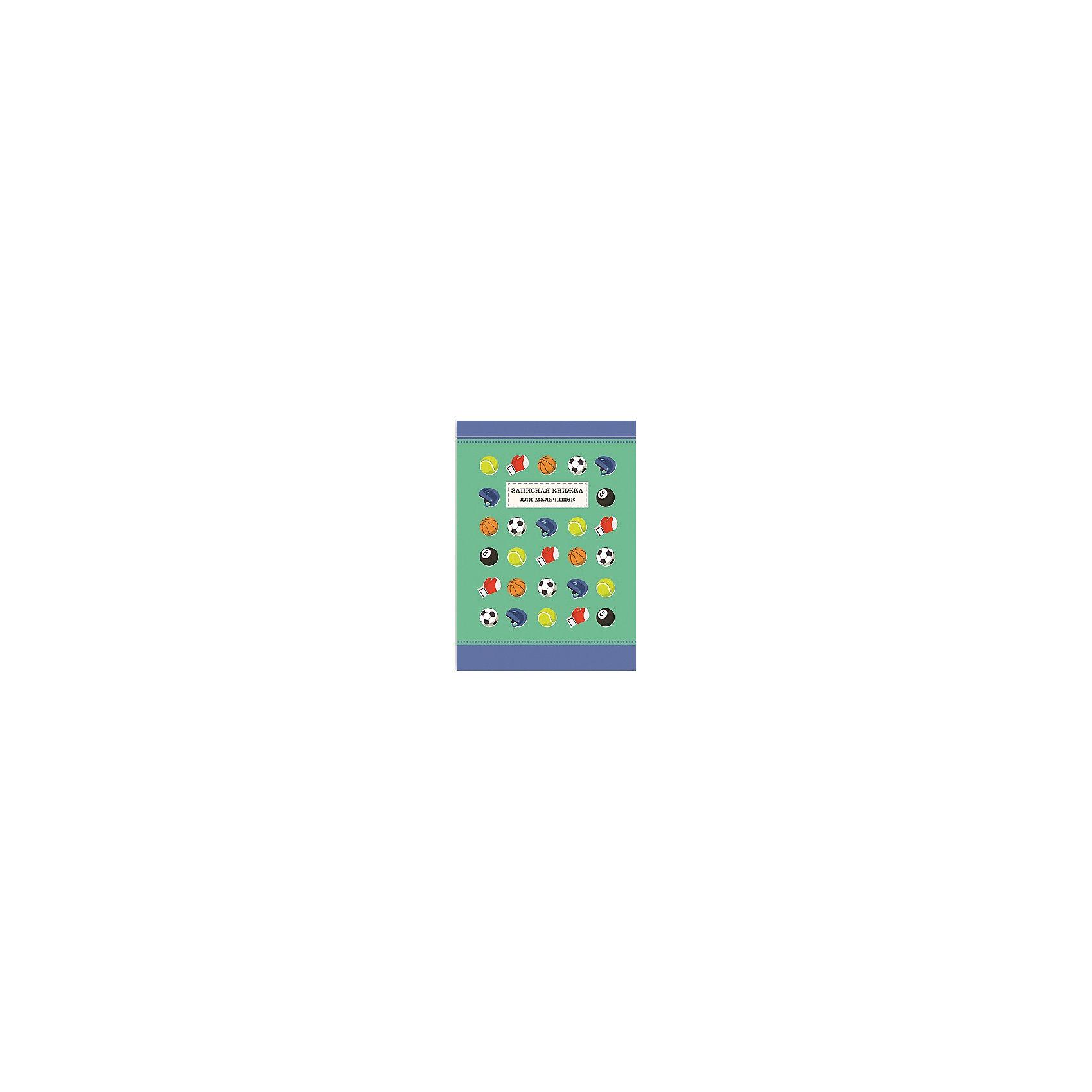 Записная книжка мир спорта Феникс+Бумажная продукция<br>Записная кн. д/мальчишек МИР СПОРТА /А-5,128 стр,7БЦ под глянц.пленкой, тисн. цв. фольгой, полноцв.печать внутр.блока, бумага офсет//<br><br>Ширина мм: 205<br>Глубина мм: 145<br>Высота мм: 100<br>Вес г: 250<br>Возраст от месяцев: 72<br>Возраст до месяцев: 2147483647<br>Пол: Мужской<br>Возраст: Детский<br>SKU: 7046198