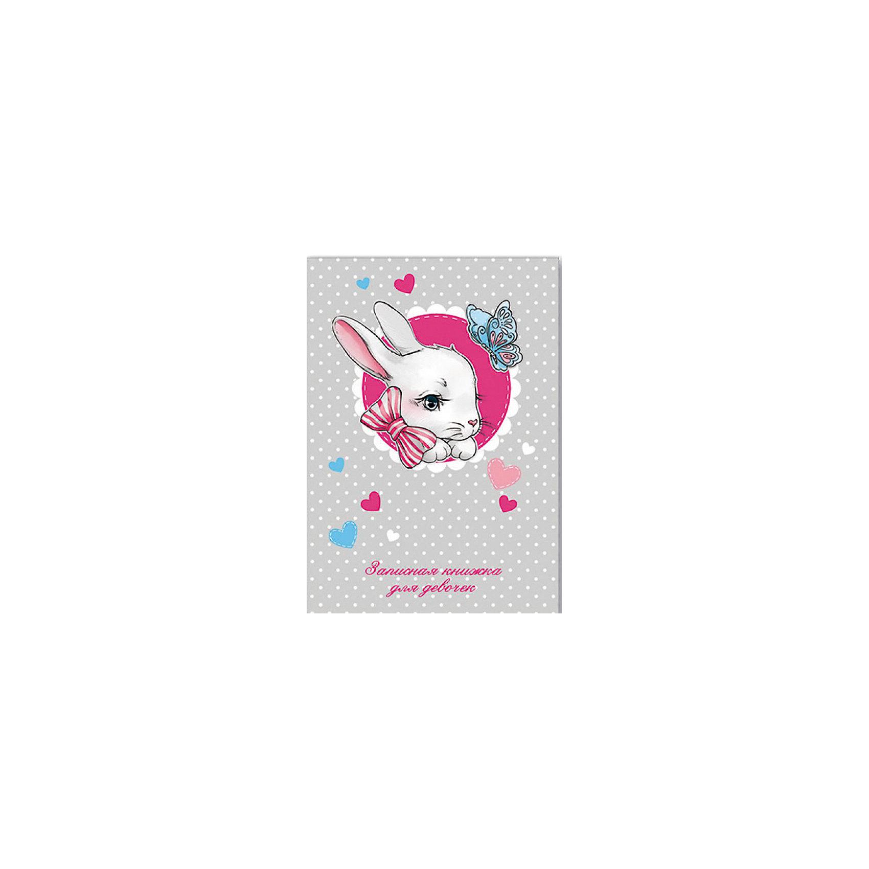 Записная книжка Крольчонок Феникс+Бумажная продукция<br>Записная книжка для девочек КРОЛЬЧОНОК /А5, 7БЦ, блок 4+4, 80 гр. Офсет, обл. 4+0, ламинация, тисн. фольгой/<br><br>Ширина мм: 205<br>Глубина мм: 145<br>Высота мм: 10<br>Вес г: 210<br>Возраст от месяцев: 72<br>Возраст до месяцев: 2147483647<br>Пол: Женский<br>Возраст: Детский<br>SKU: 7046211