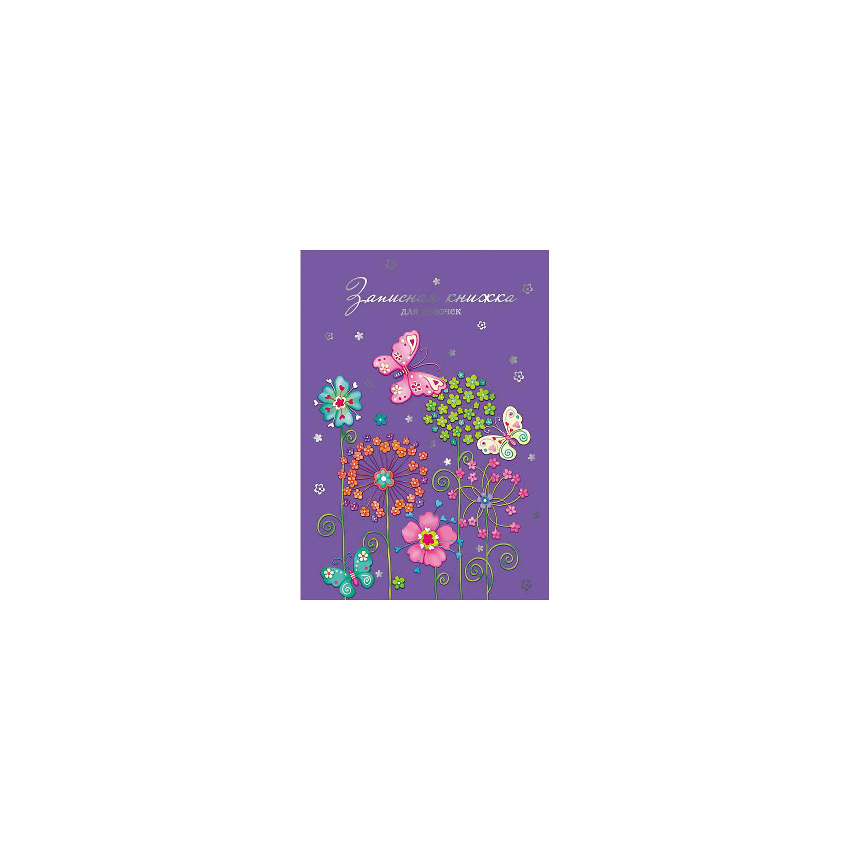 Записная книжка Весенние цветы Феникс+Бумажная продукция<br>Записная книжка для девочек ВЕСЕННИЕ ЦВЕТЫ /А5, 7БЦ, блок 4+4, 80 гр. Офсет, обл. 4+0, ламинация, тисн. фольгой/<br><br>Ширина мм: 205<br>Глубина мм: 145<br>Высота мм: 10<br>Вес г: 210<br>Возраст от месяцев: 72<br>Возраст до месяцев: 2147483647<br>Пол: Женский<br>Возраст: Детский<br>SKU: 7046214