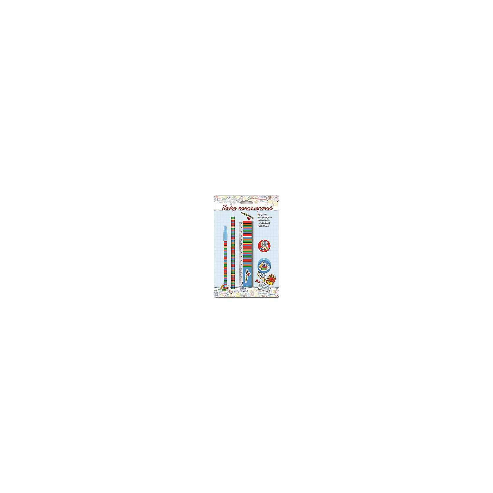 Канцелярский набор В школе Феникс+Школьные аксессуары<br>Канцелярский набор в блистере В ШКОЛЕ (1 ручка шарик. (синяя), 1 ластик диаметром 35мм, 1 точилка для карандашей диаметром 35мм, 1 пластиковая линейка длиной 150 мм, 1 круглый заточенный чернографитный карандаш в древесной оболочке твердости HB)<br><br>Ширина мм: 245<br>Глубина мм: 155<br>Высота мм: 20<br>Вес г: 65<br>Возраст от месяцев: 72<br>Возраст до месяцев: 2147483647<br>Пол: Унисекс<br>Возраст: Детский<br>SKU: 7046228