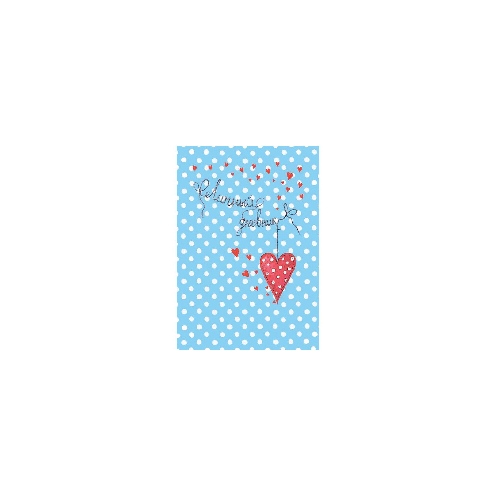 Личный дневник Красные сердечки  Феникс+Бумажная продукция<br>Личный дневник КРАСНЫЕ СЕРДЕЧКИ /А6+. Обложка 7БЦ  полноцвет + цв. фольга. Блок - офсет (1+1 пантон), 192 страницы/<br><br>Ширина мм: 172<br>Глубина мм: 122<br>Высота мм: 10<br>Вес г: 194<br>Возраст от месяцев: 72<br>Возраст до месяцев: 2147483647<br>Пол: Унисекс<br>Возраст: Детский<br>SKU: 7046233