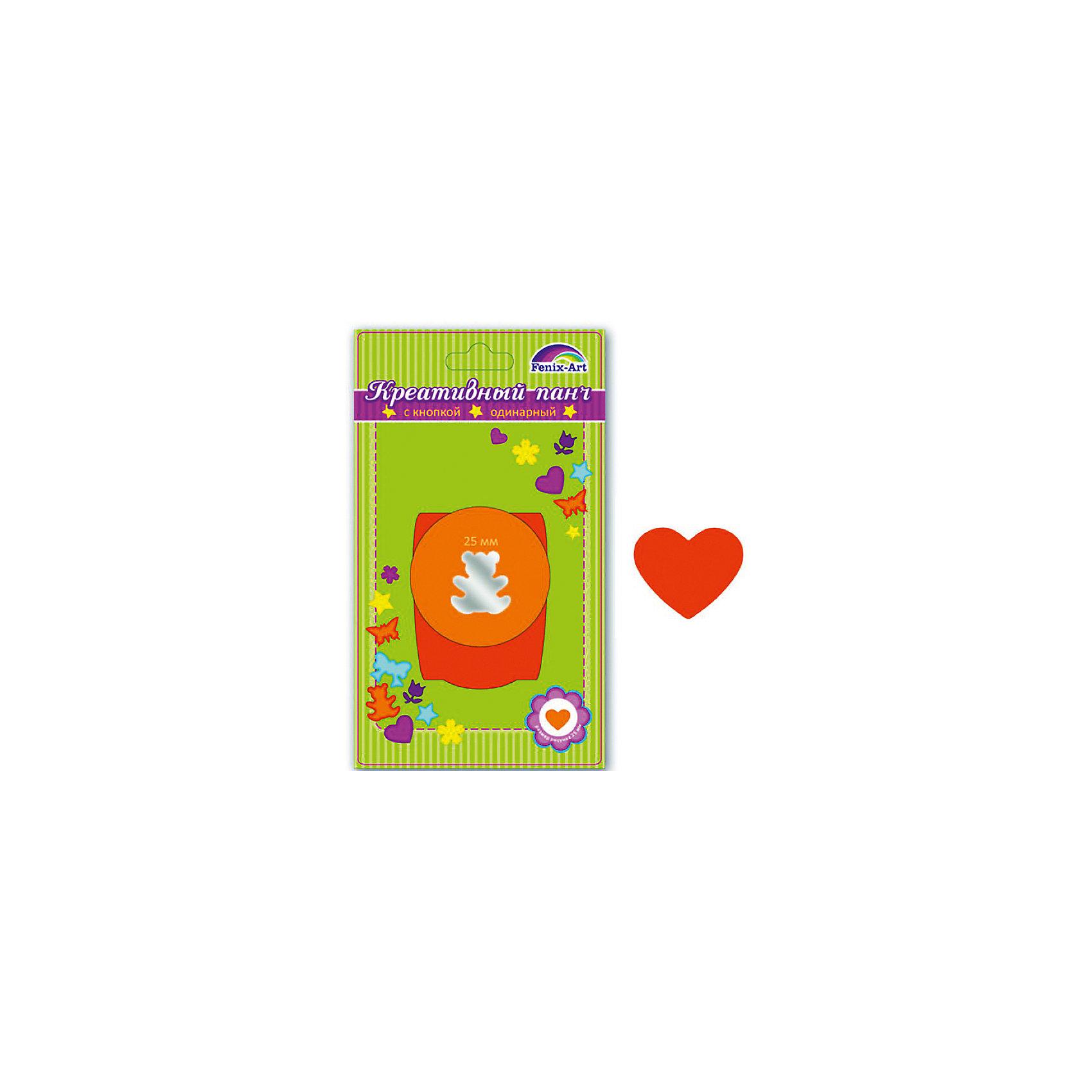 Панч-дырокол кнопочный 25мм Сердечко Феникс+Бумага<br>Панч-дырокол кнопочный СЕРДЕЧКО/25мм (размер рисунка 25мм, размер панча 62,5х44х49мм, оранжевый цвет, в блистере)<br><br>Ширина мм: 160<br>Глубина мм: 90<br>Высота мм: 50<br>Вес г: 115<br>Возраст от месяцев: 72<br>Возраст до месяцев: 2147483647<br>Пол: Унисекс<br>Возраст: Детский<br>SKU: 7046273
